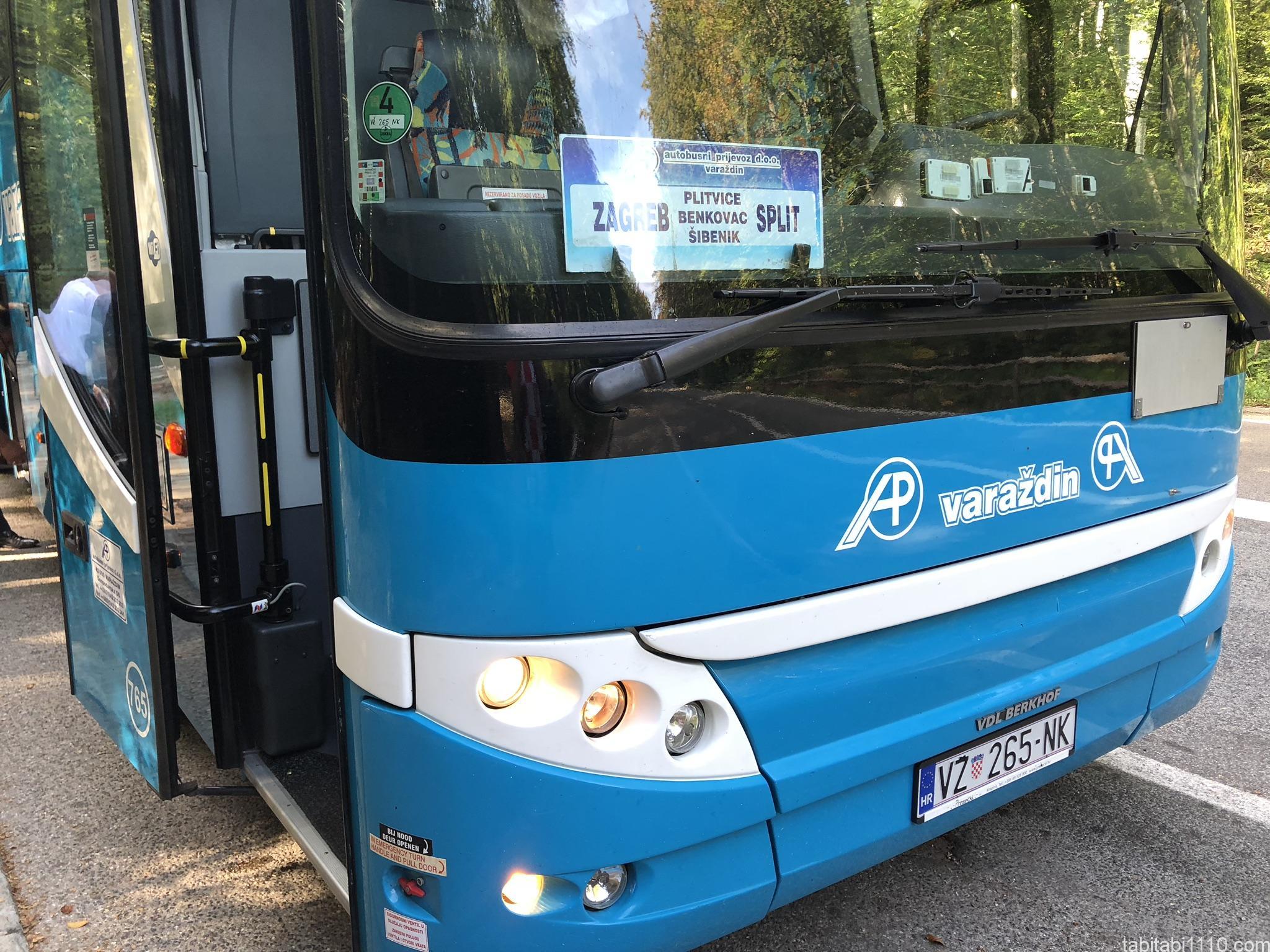 プリトヴィッチェからスプリット|バス