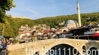 プリズレン|古い石橋