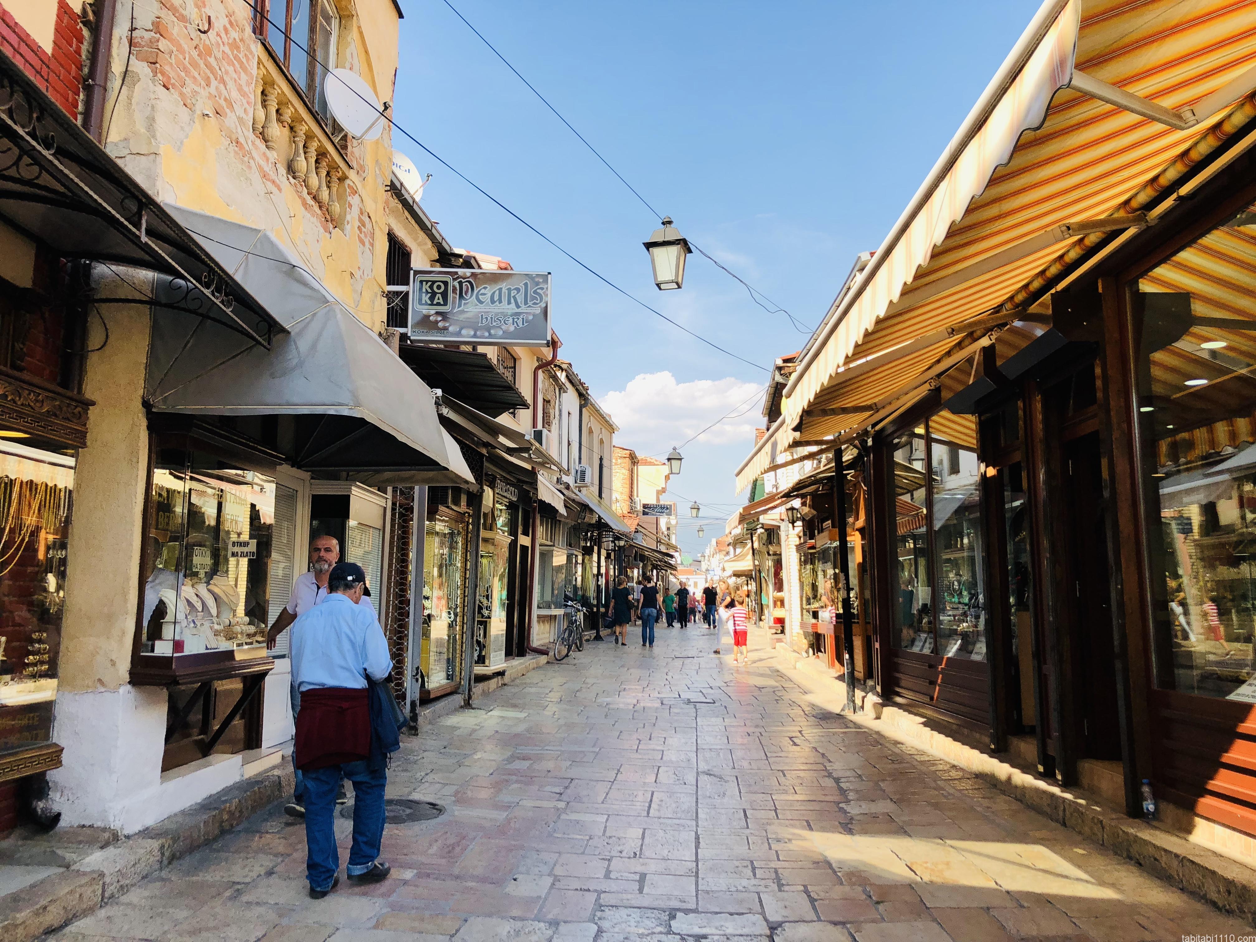 スコピエの街並み|旧市街