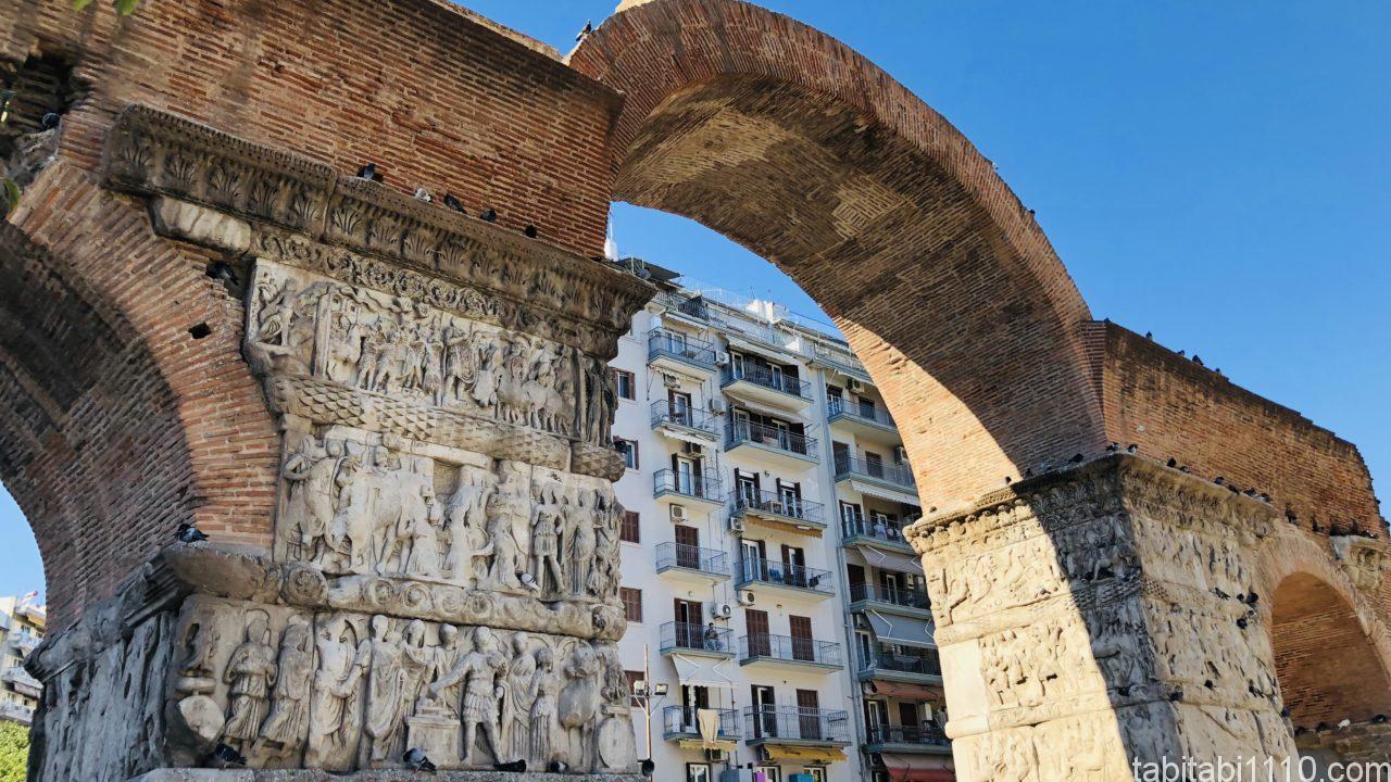 ガリレウスの凱旋門