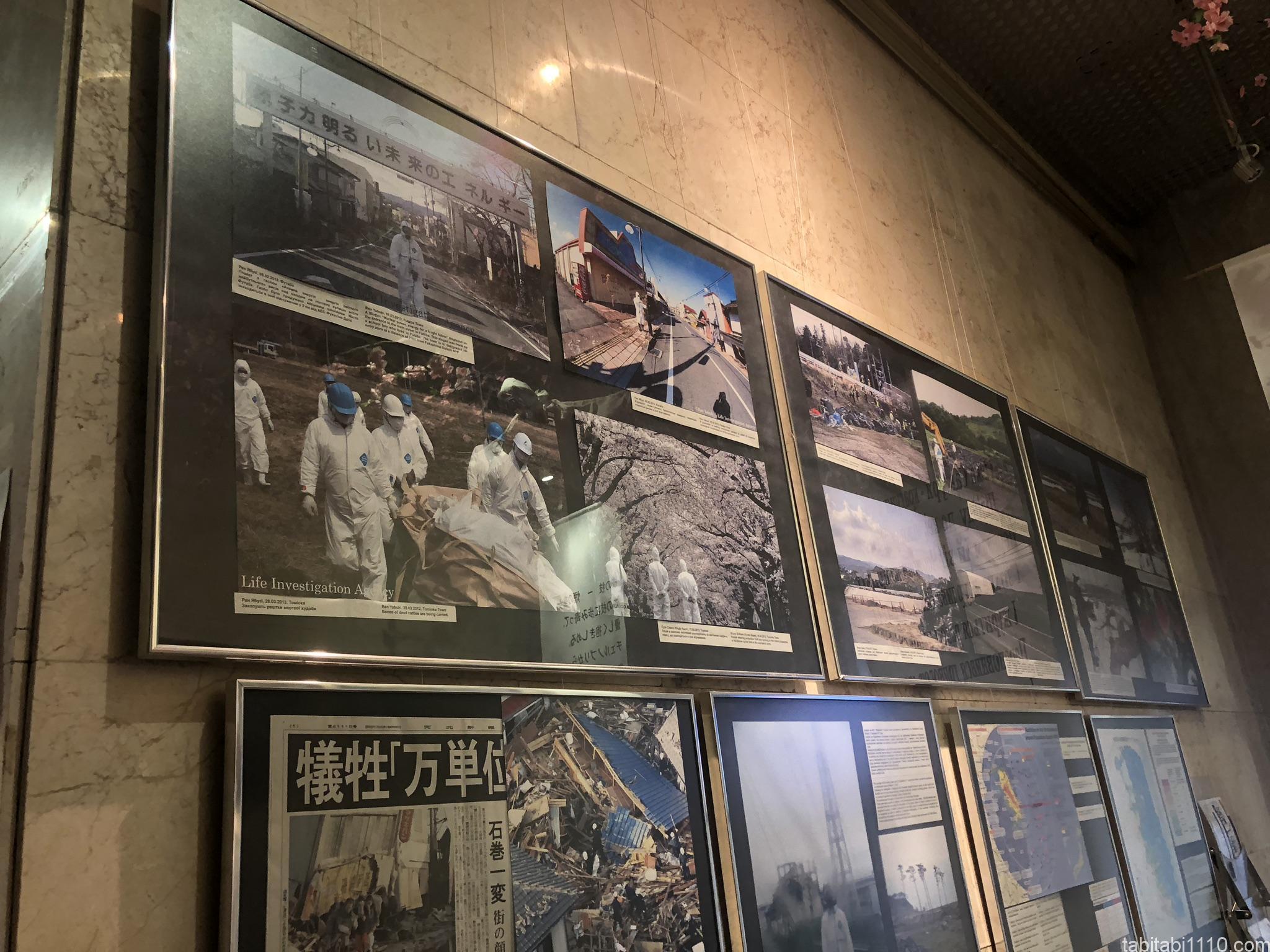 チェルノブイリ原発博物館|福島の写真