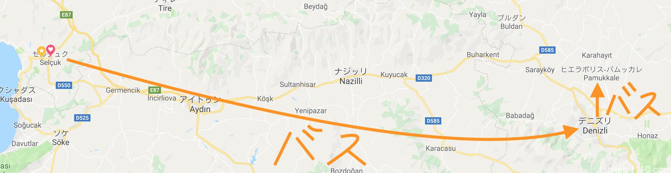セルチュクからデニズリ(パムッカレ)|バス+バス