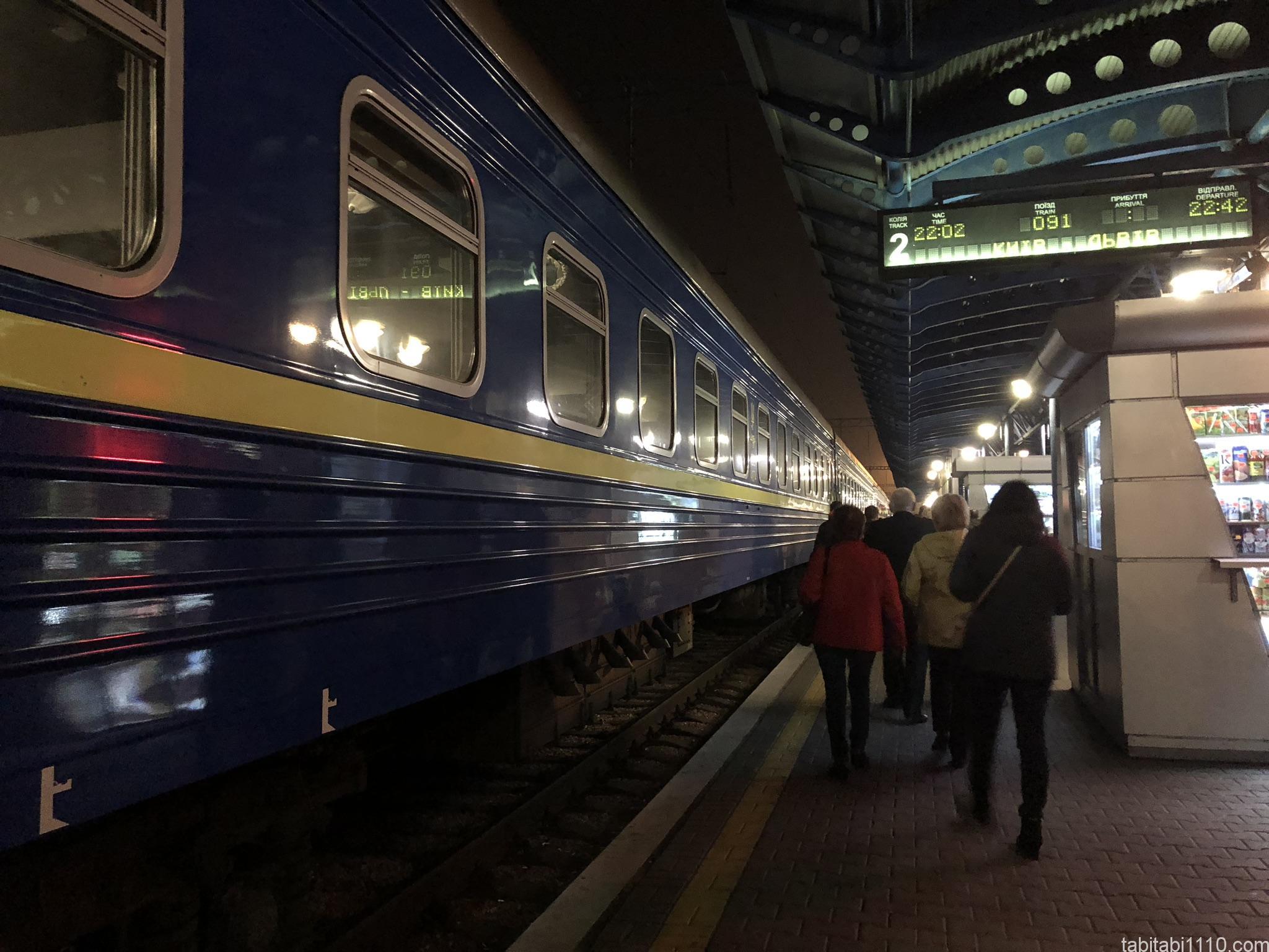 キエフ→リヴィウ電車