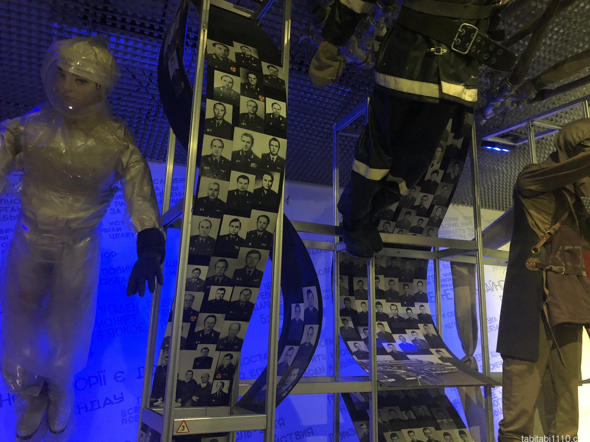 チェルノブイリ原発博物館|防護服や写真
