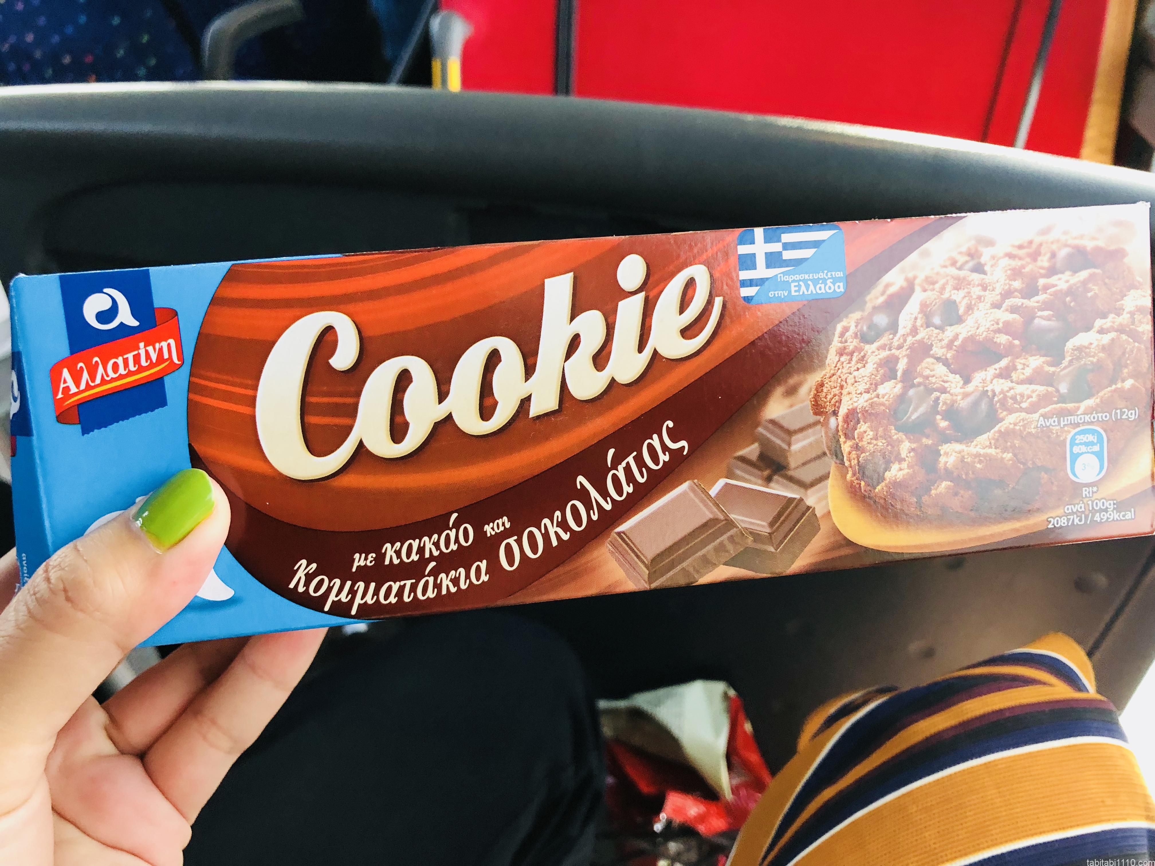 アルバニア|クッキー