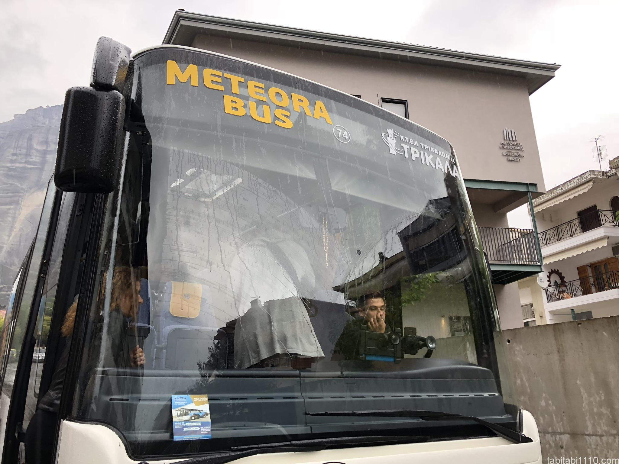 カランバカ→メテオラ|バス