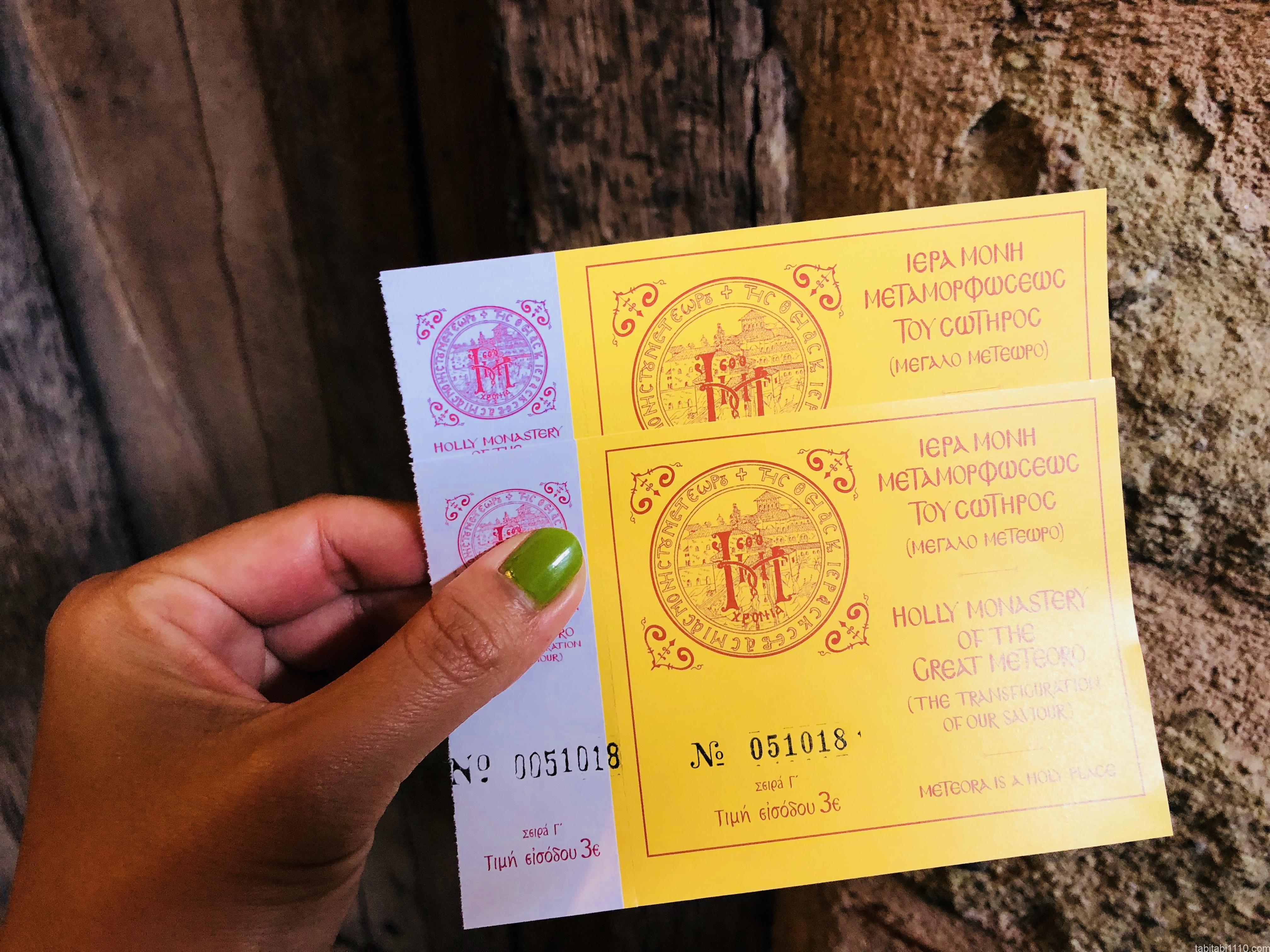 メガロ・メテオロン修道院|チケット
