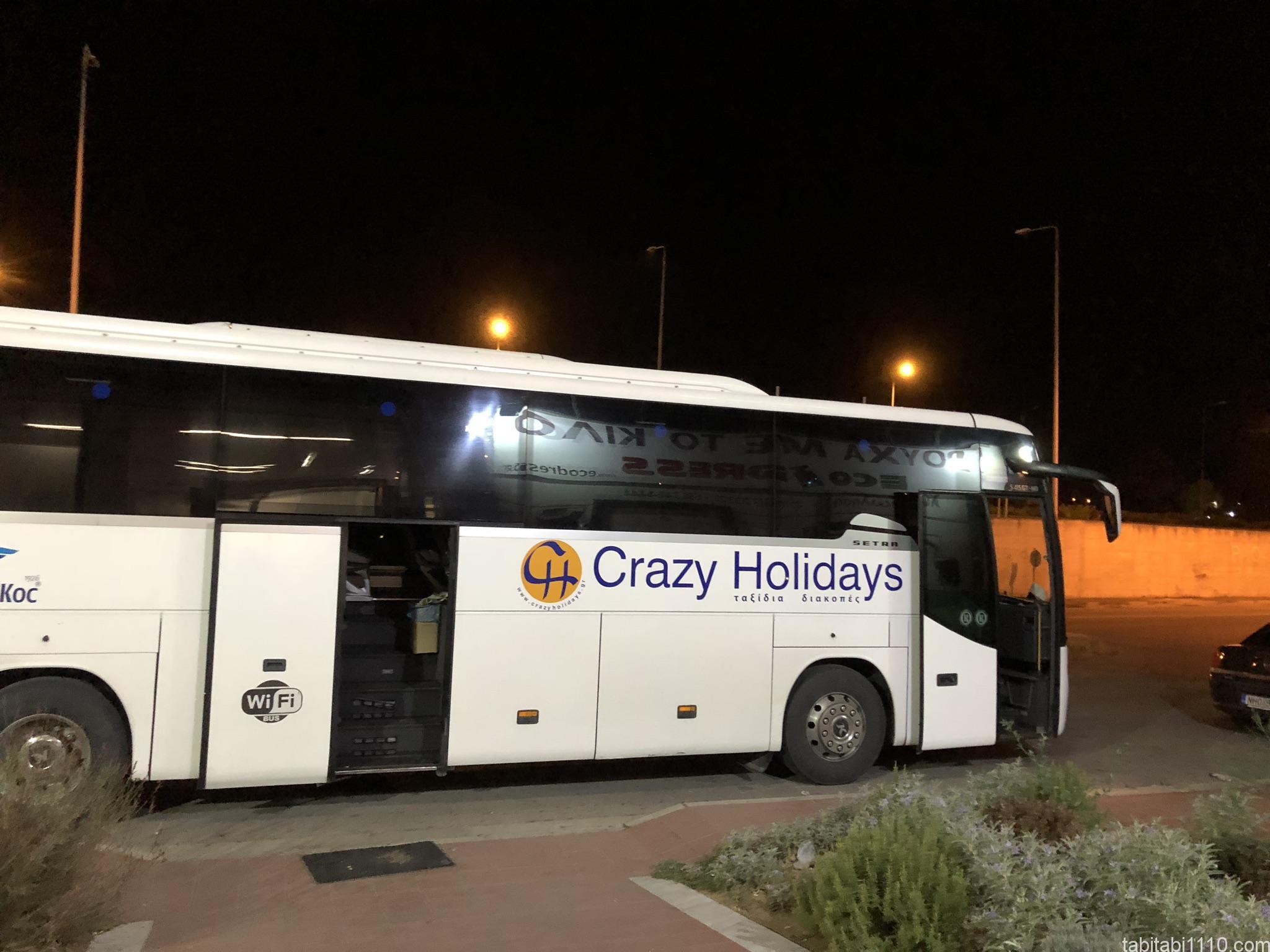 CrazyHolidays|バス
