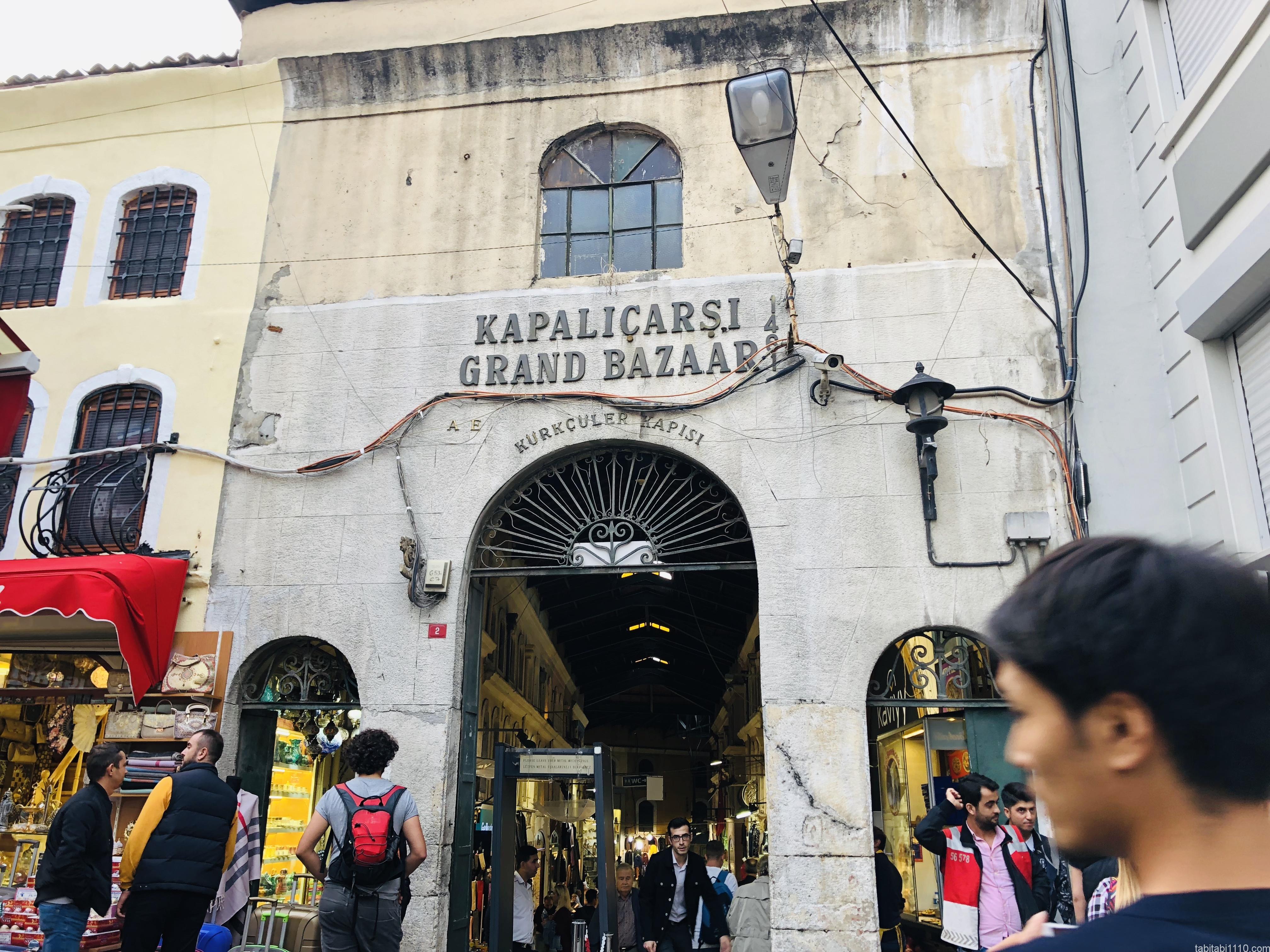 イスタンブール|グランドバザール