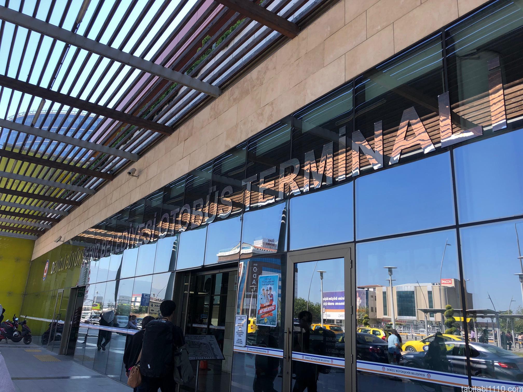 セルチュクからデニズリ(パムッカレ)|デニズリのバスターミナル