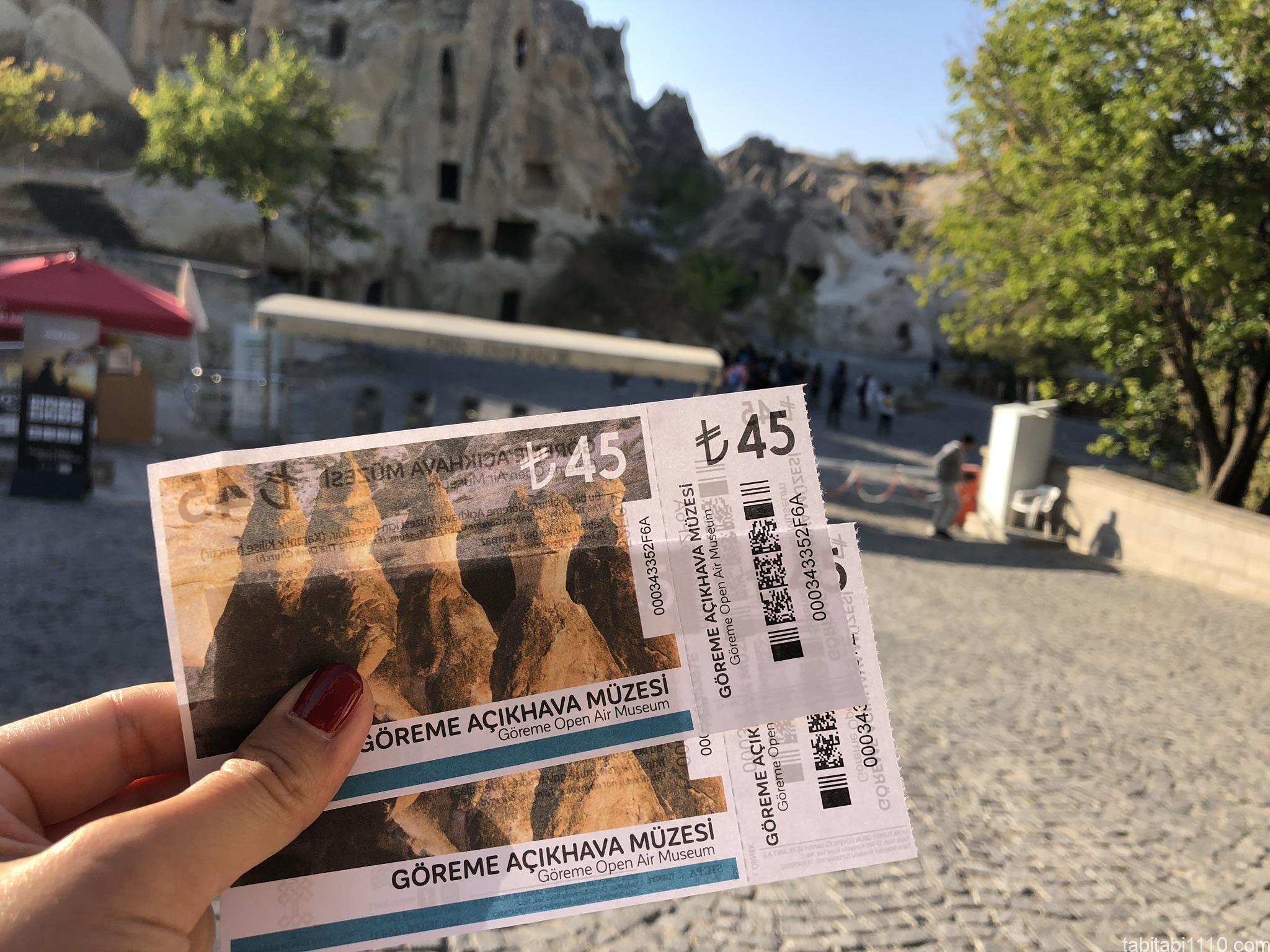ギョレメ野外博物館|チケット