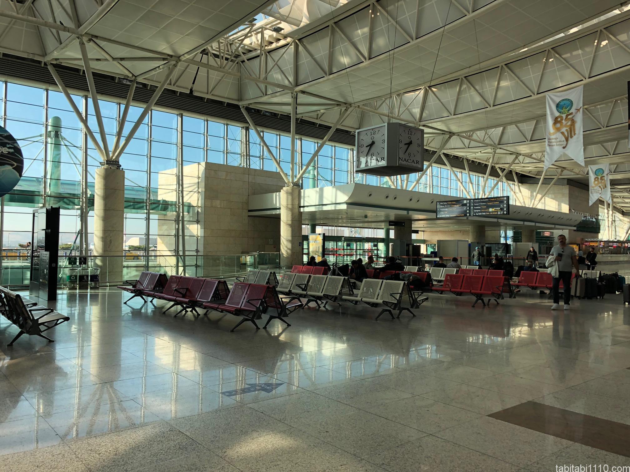 エセンボーア国際空港