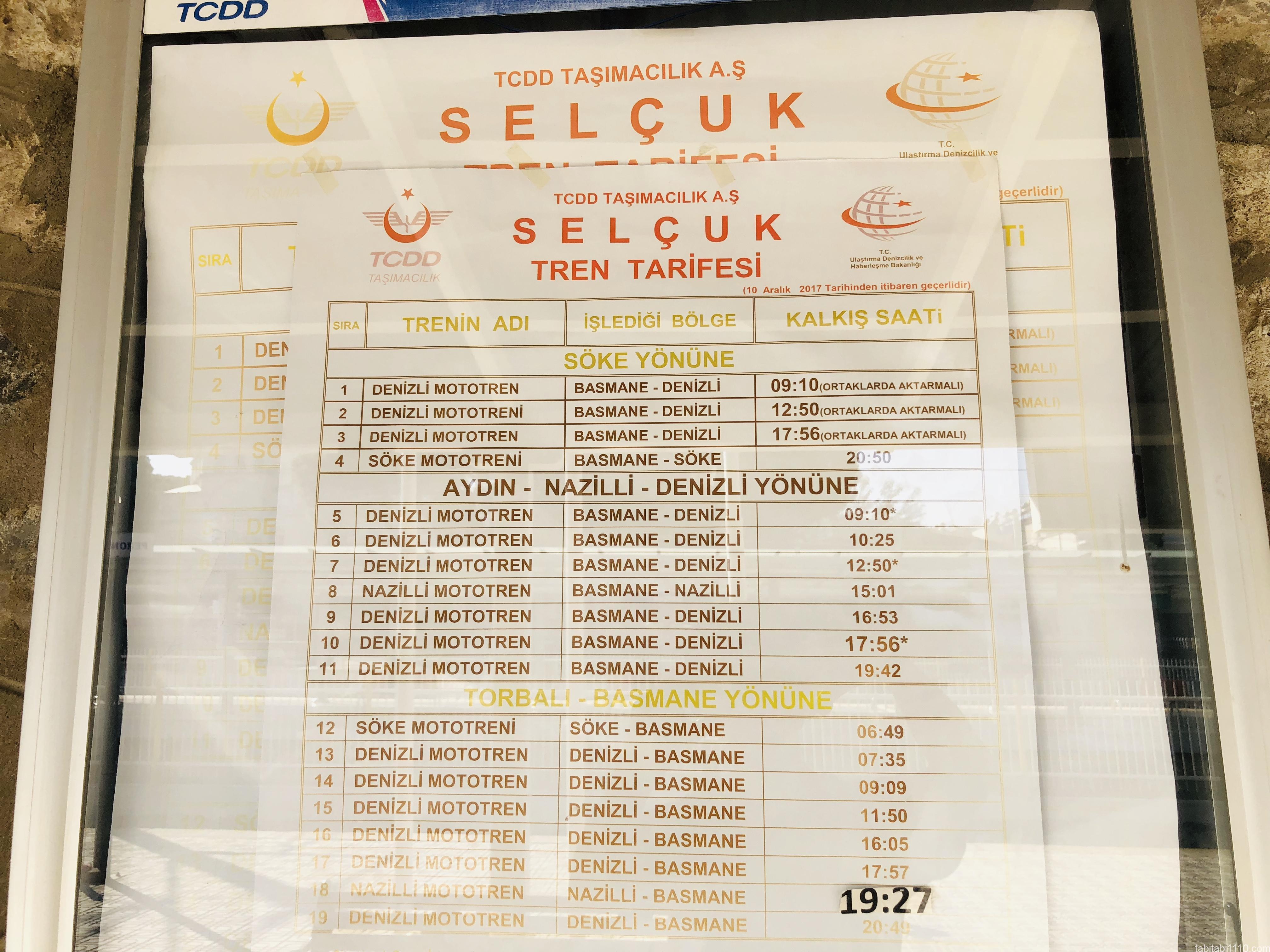 セルチュクからデニズリ(パムッカレ)の電車の時刻表