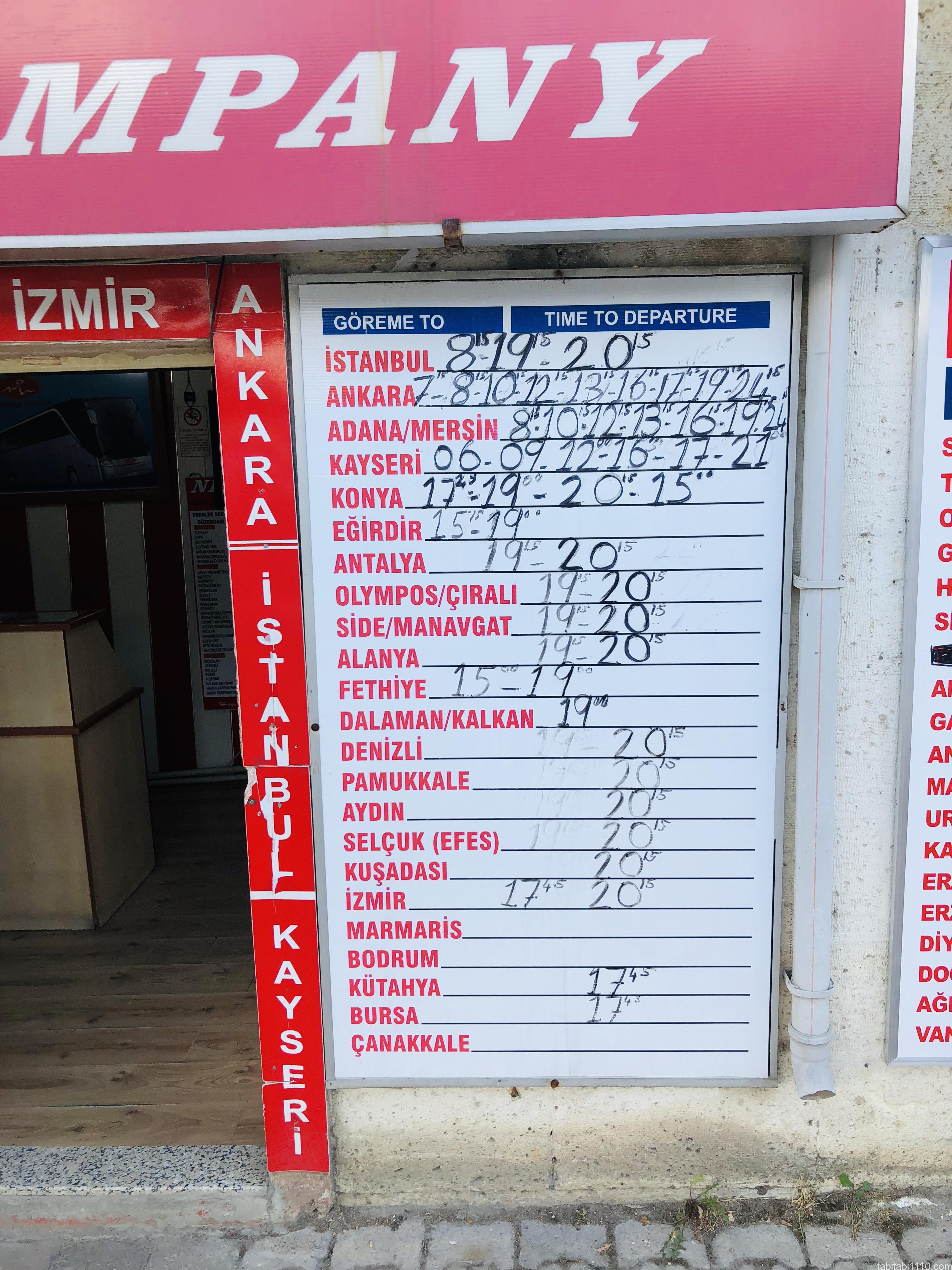ギョレメからアンカラの移動|バスの時刻表