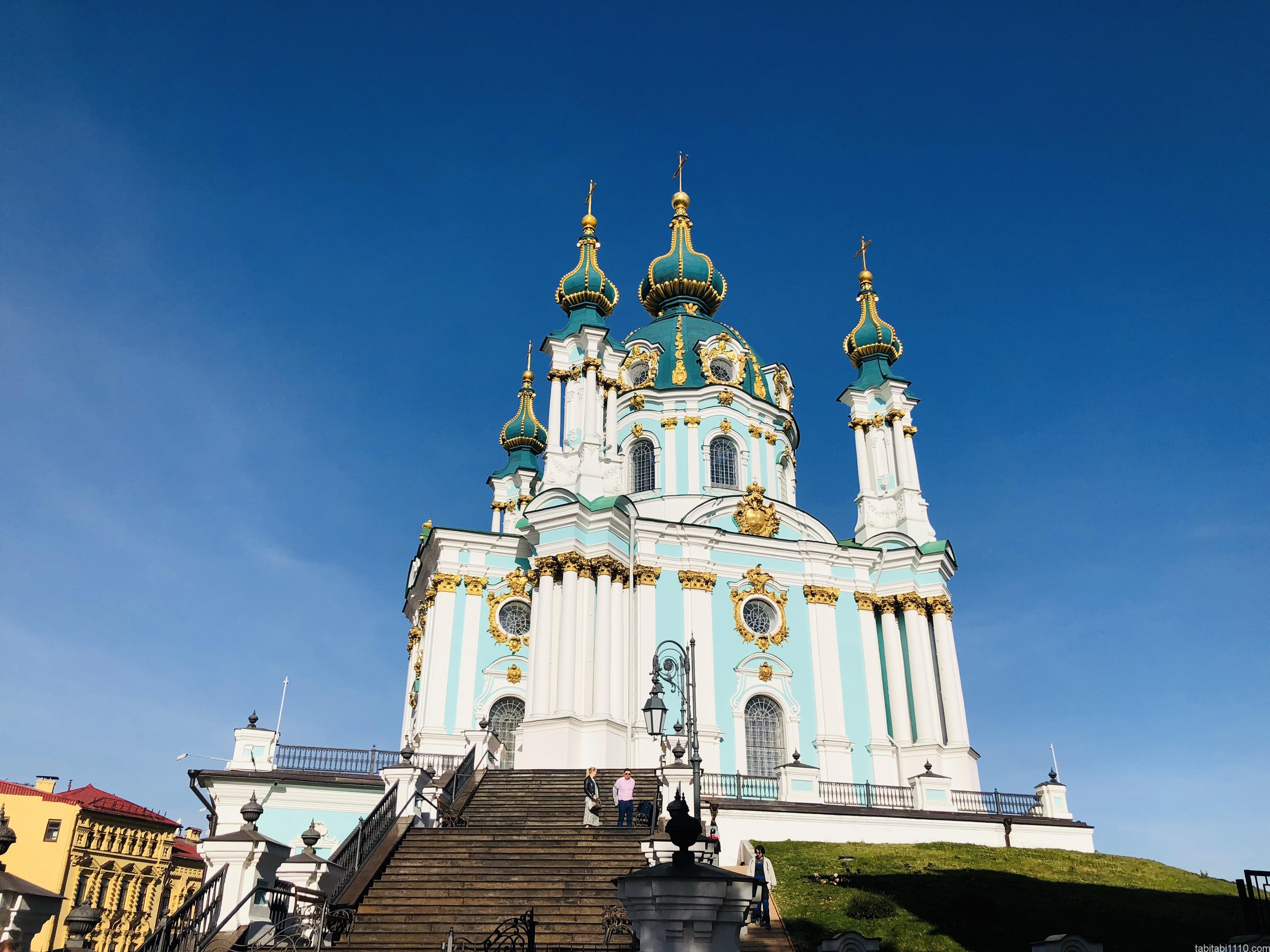 キエフ|聖アンドリーイ教会