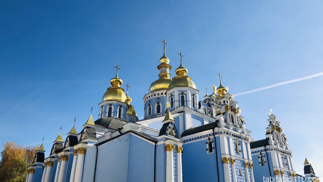 聖ムィハイール黄金ドーム修道院