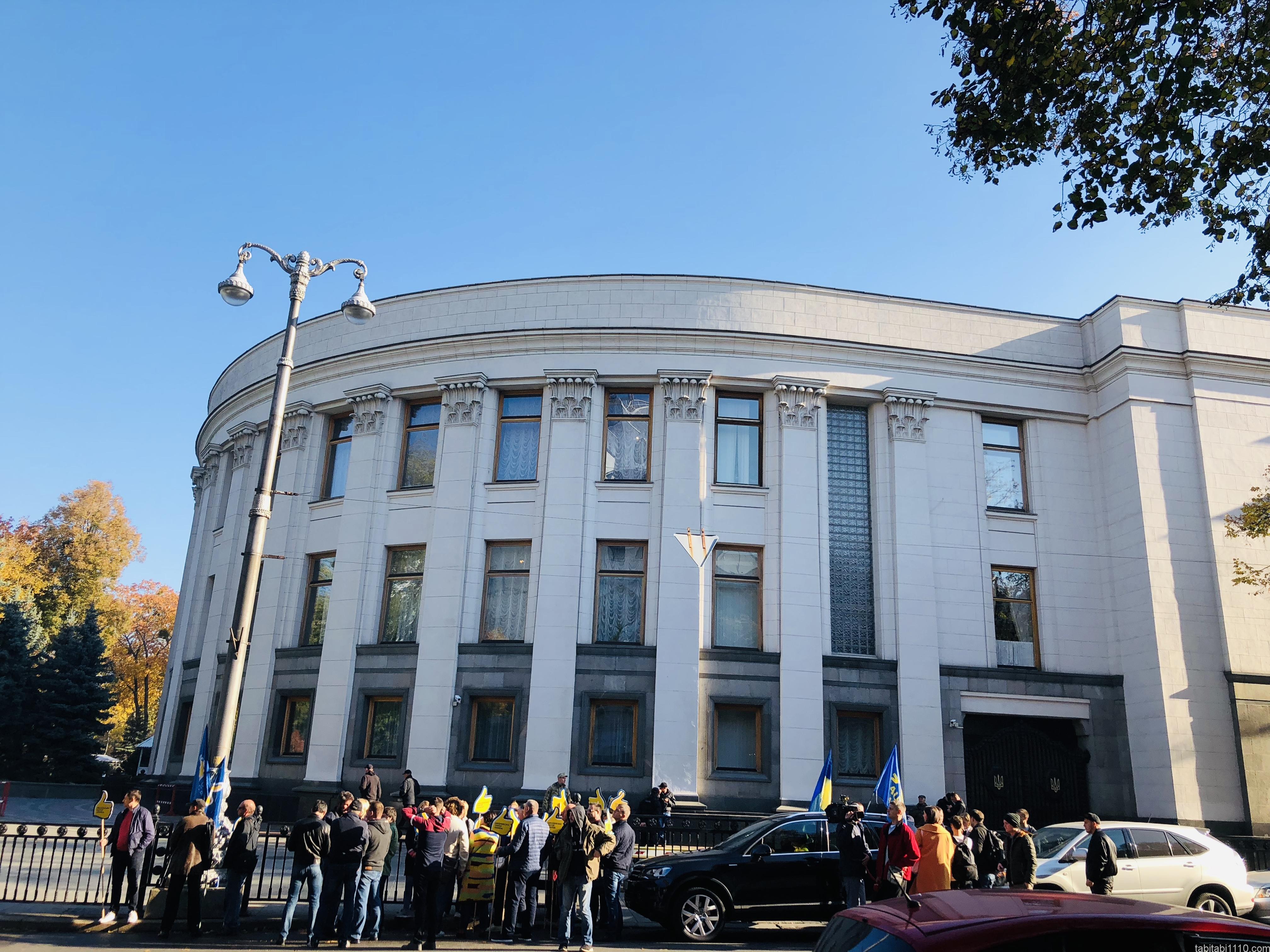キエフの街並み|デモ
