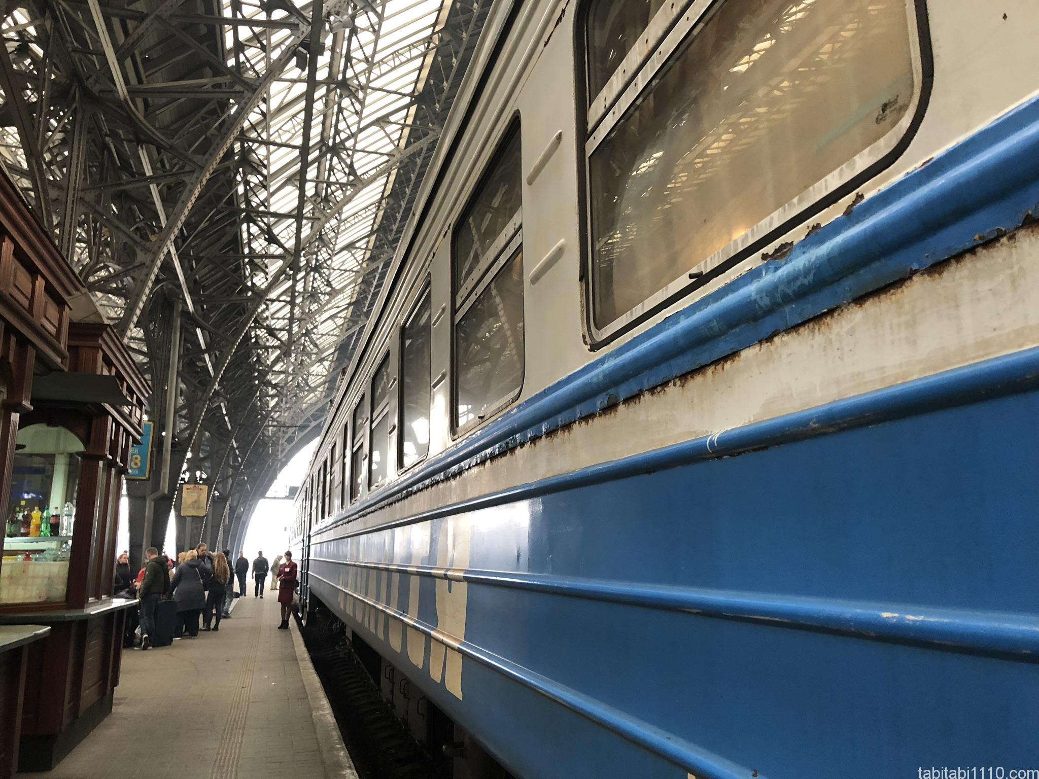 リヴネ行きの列車