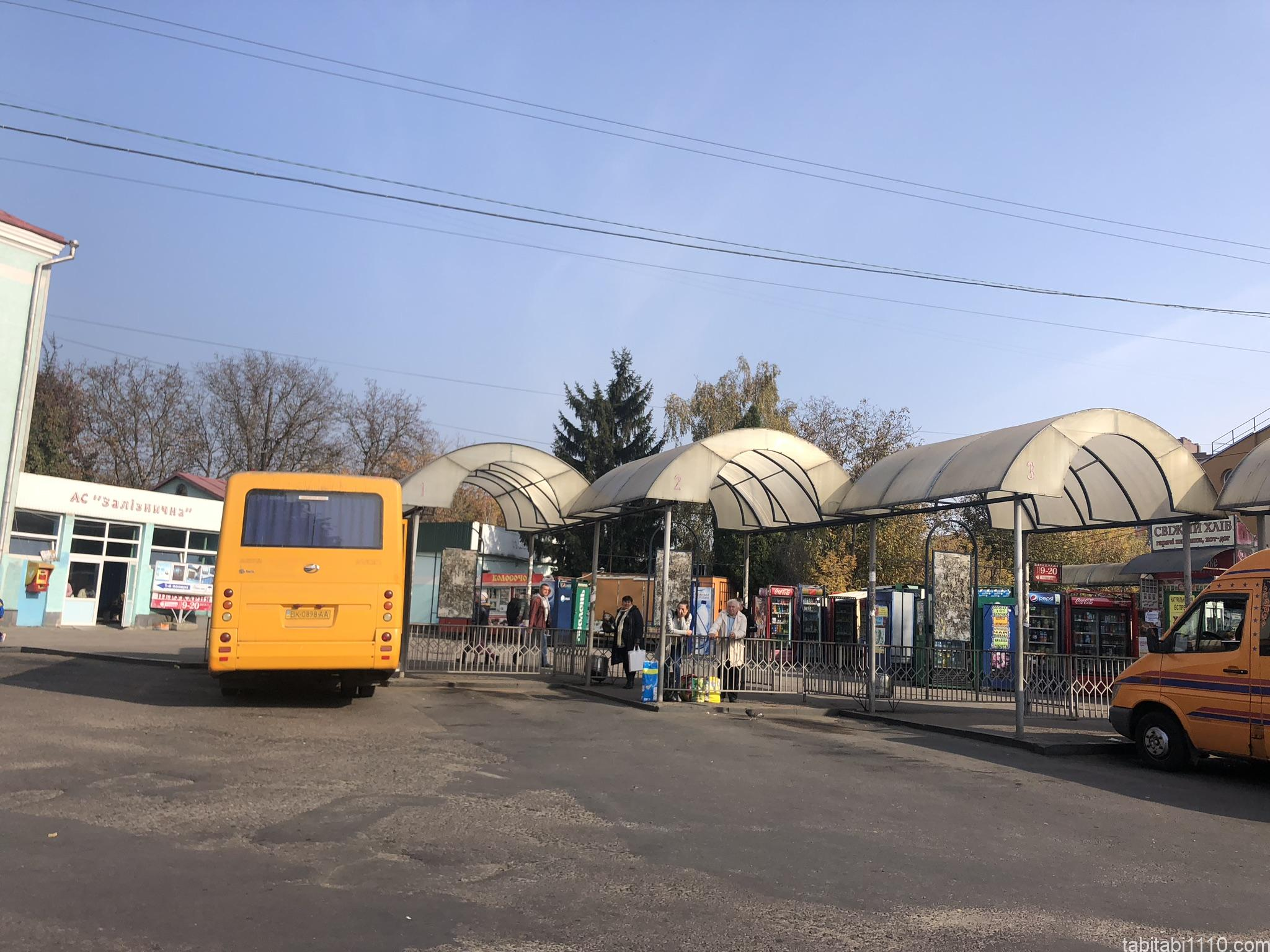 リヴネ駅短距離バスターミナル
