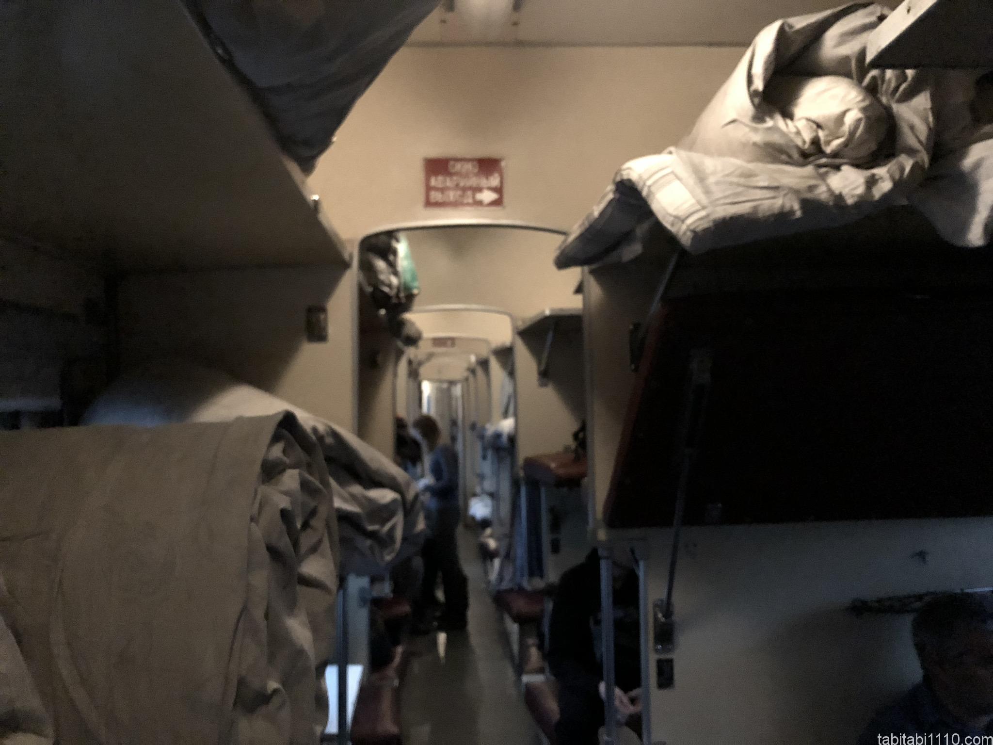 ウジホロド行きの列車内