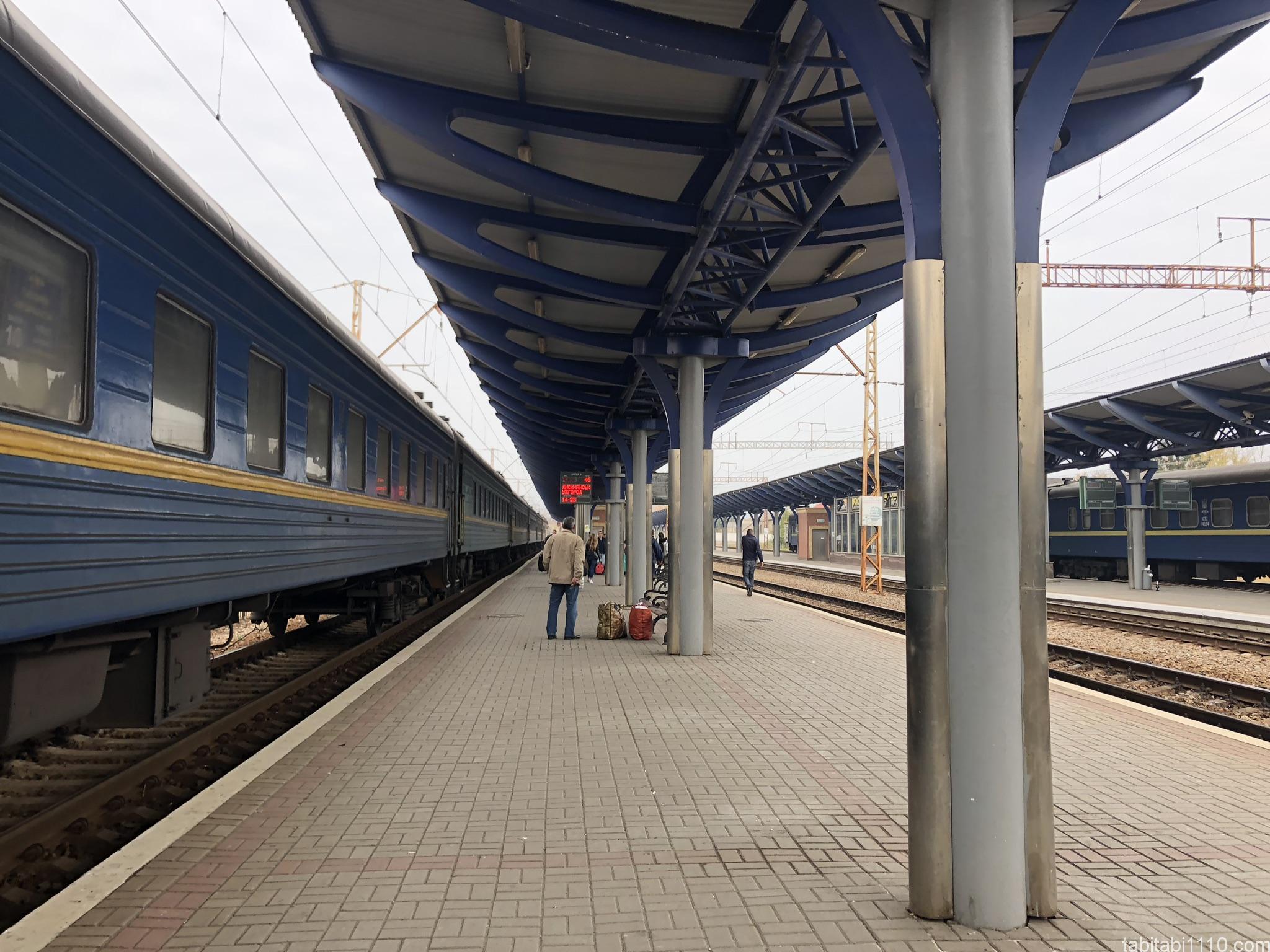 ウジホロド駅