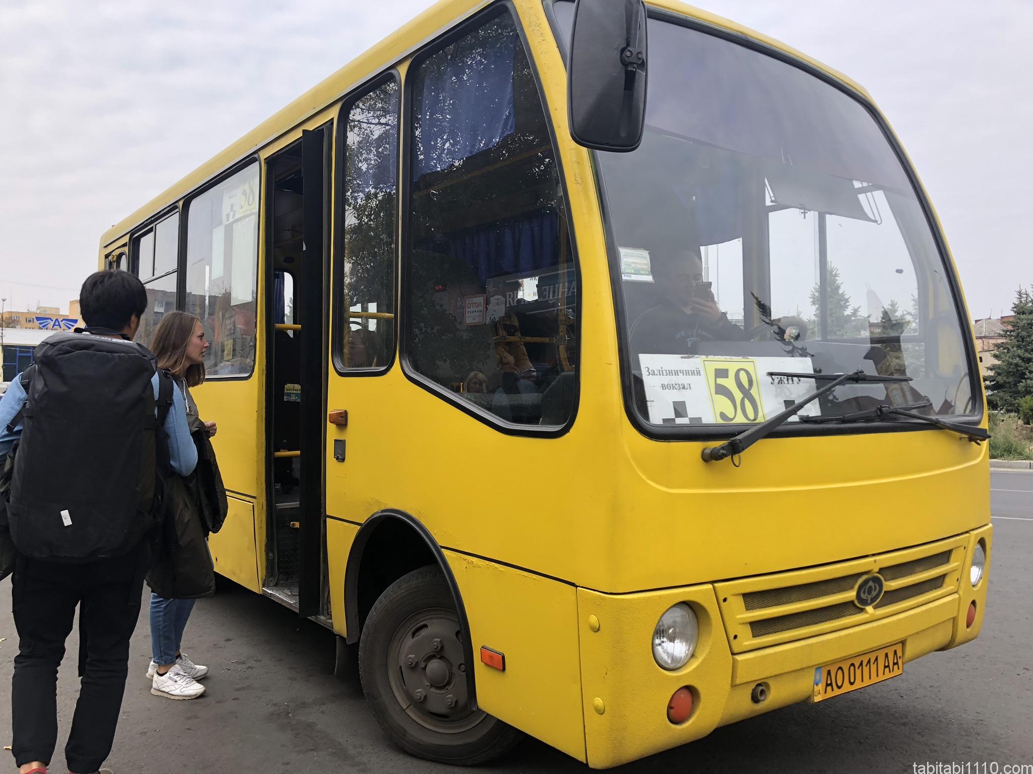 ウジホロドのローカルバス