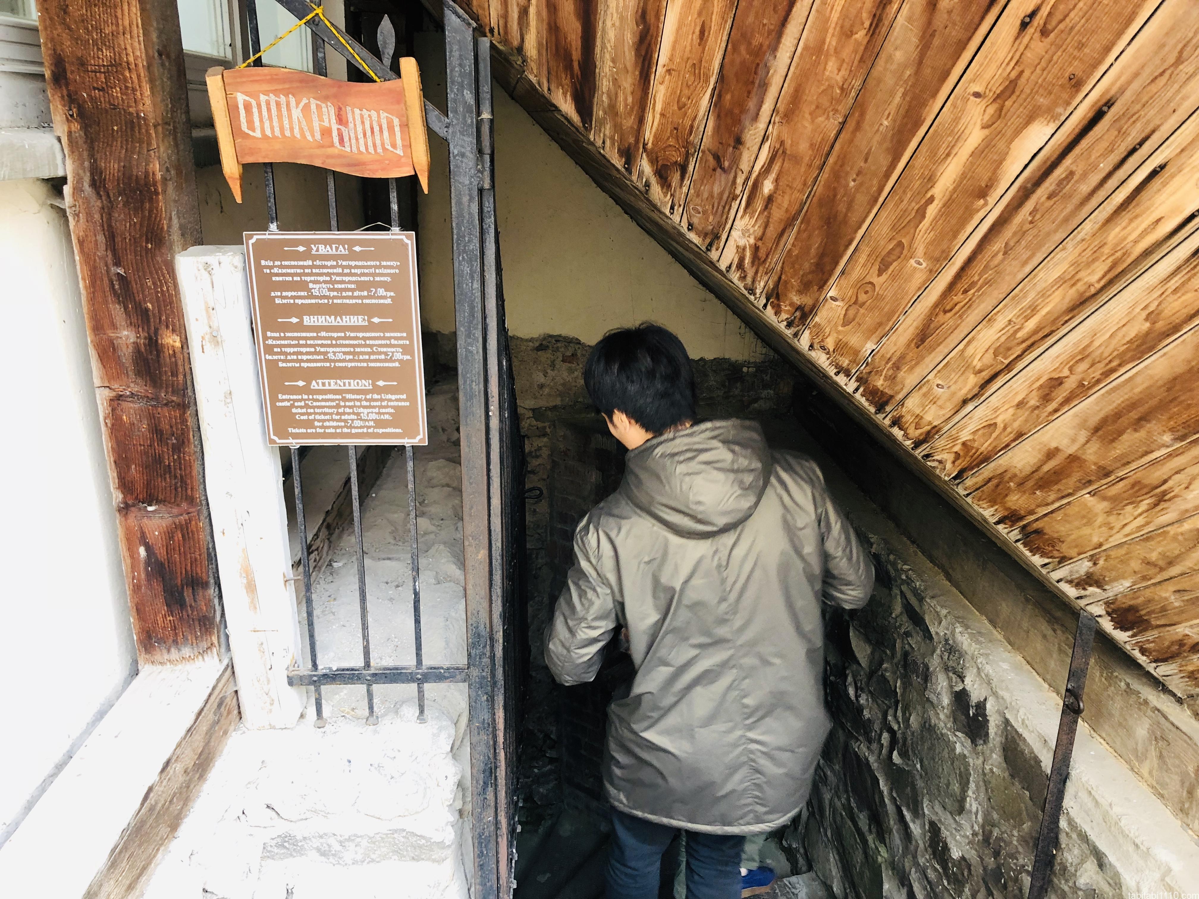 ウジホロド城|拷問博物館1