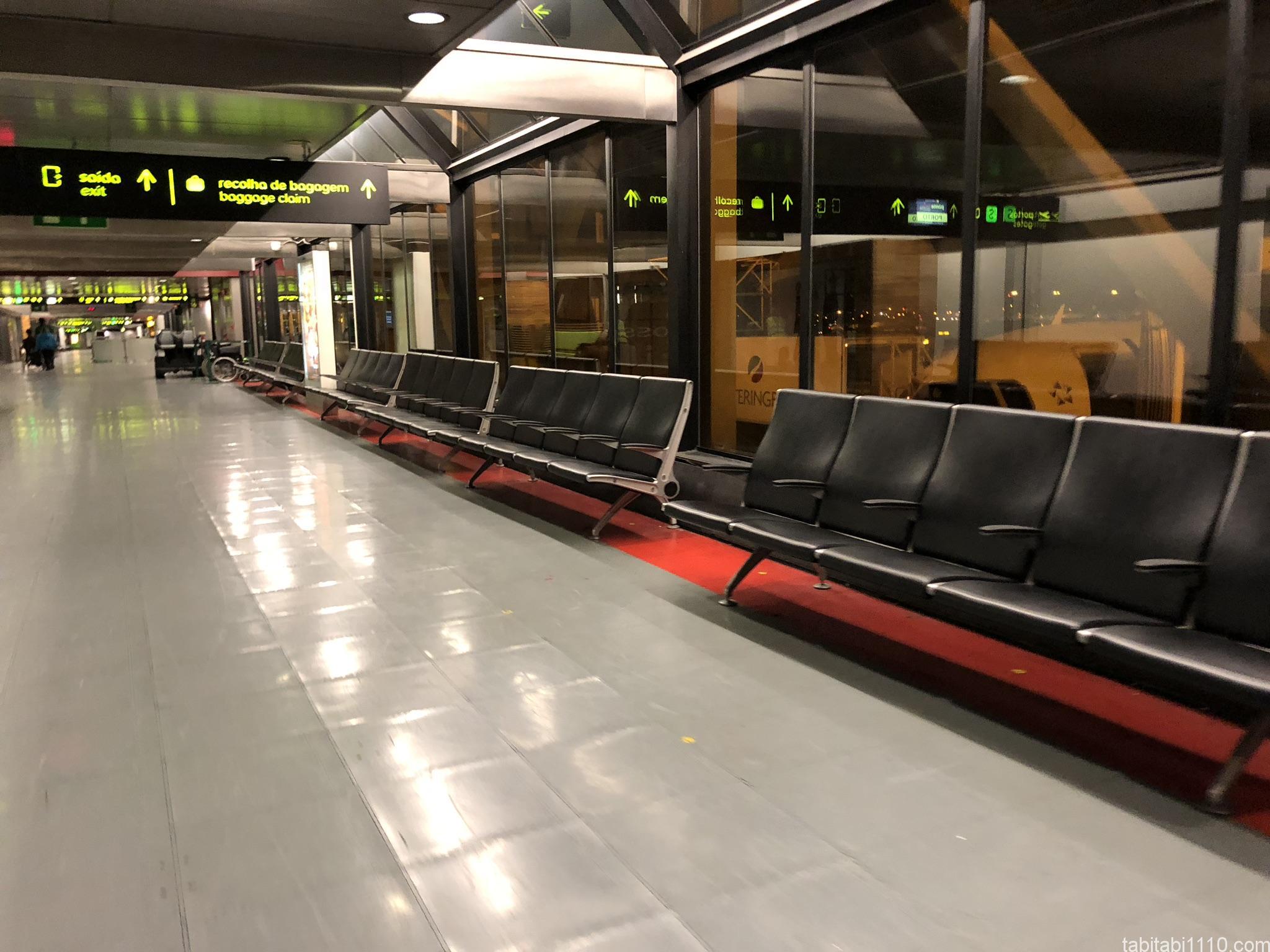 リスボン空港の椅子