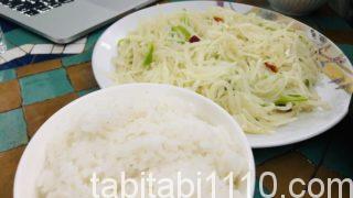 フェズの中華|ジャガイモ炒め