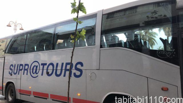 supratours|バス