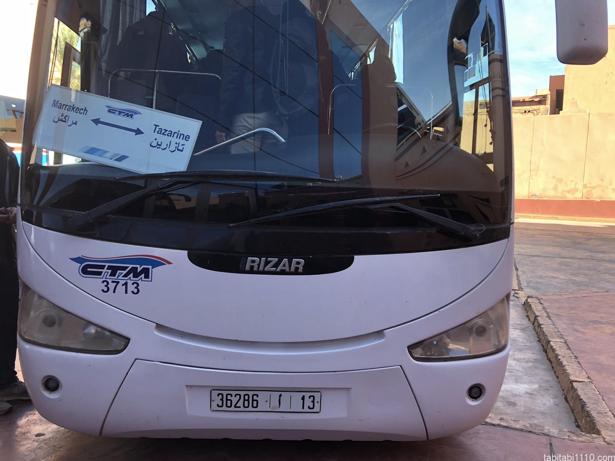 ワルザザートからマラケシュ|バス