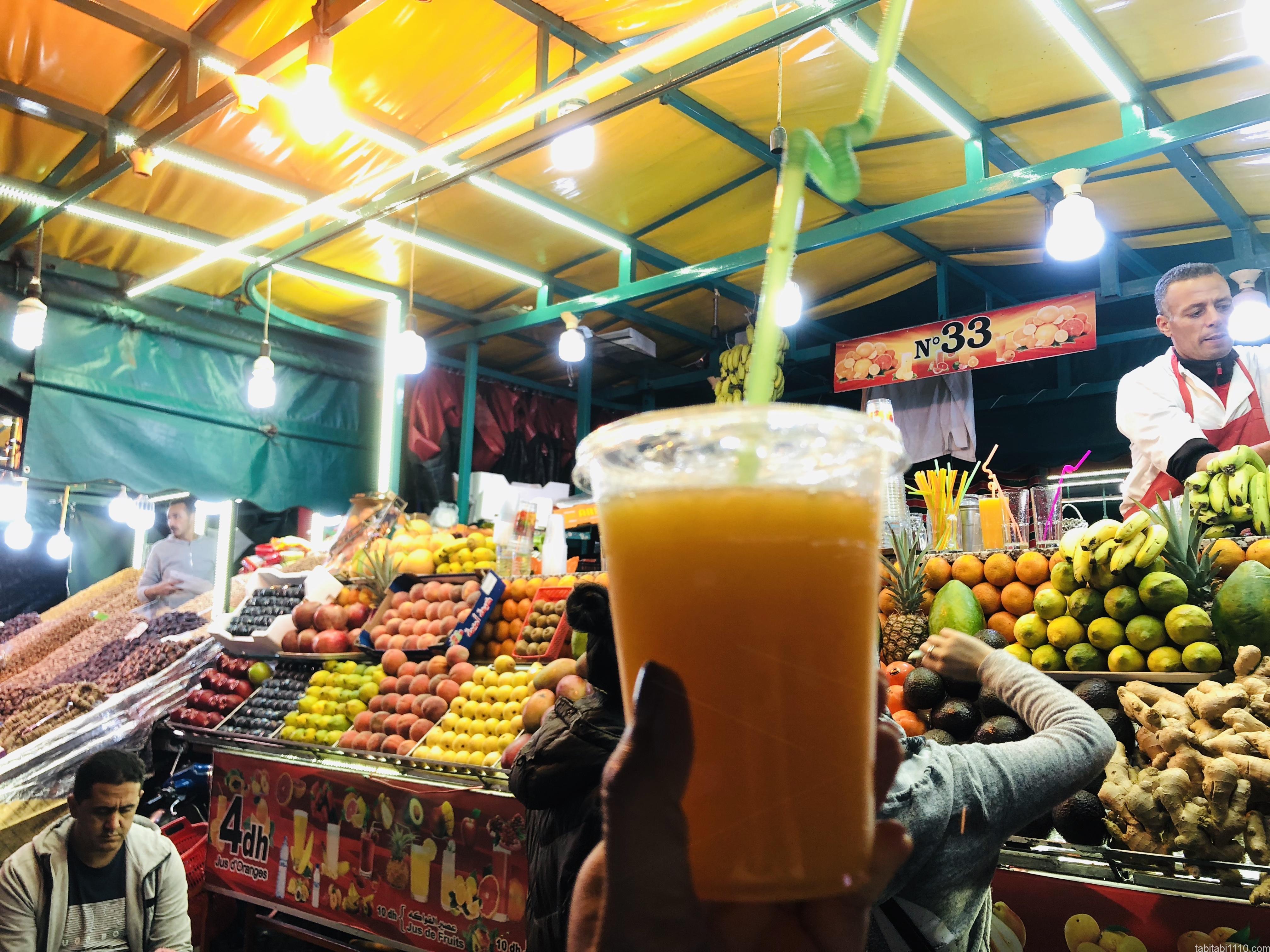フナ広場|オレンジジュース