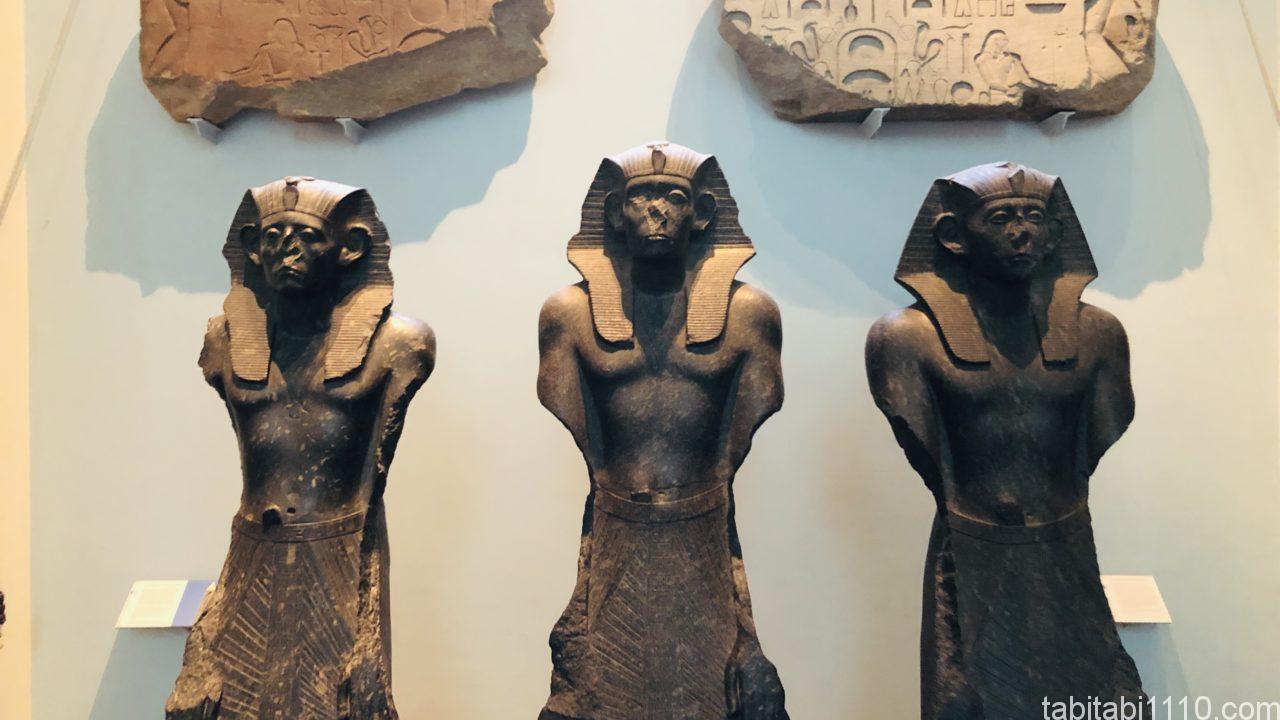 大英博物館|ラムセス2世