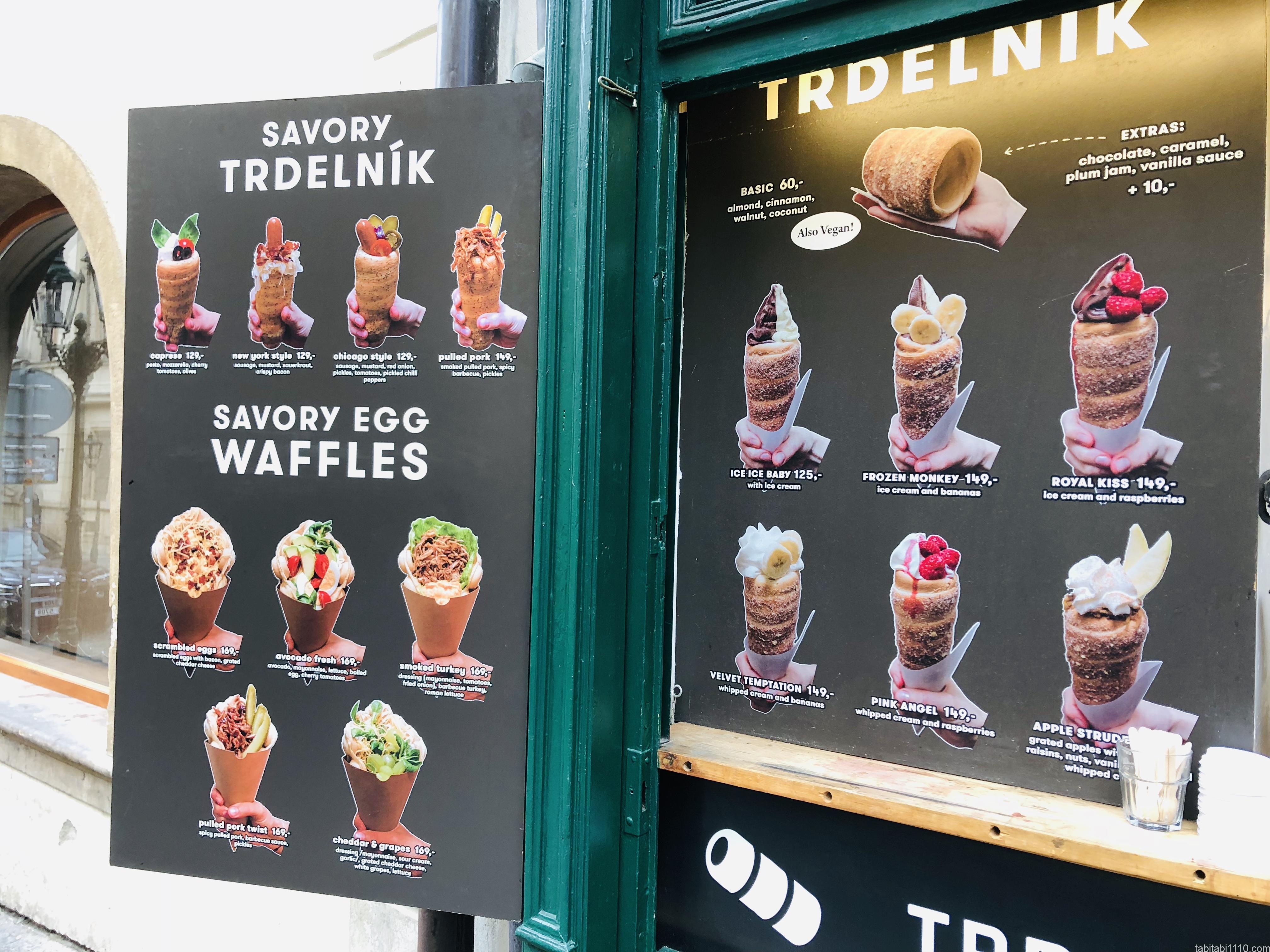 Waffle Point U Kajetana|メニュー