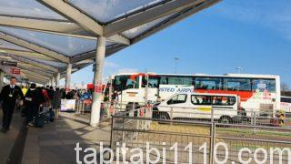 ロンドン|スタンステッド空港バス乗り場
