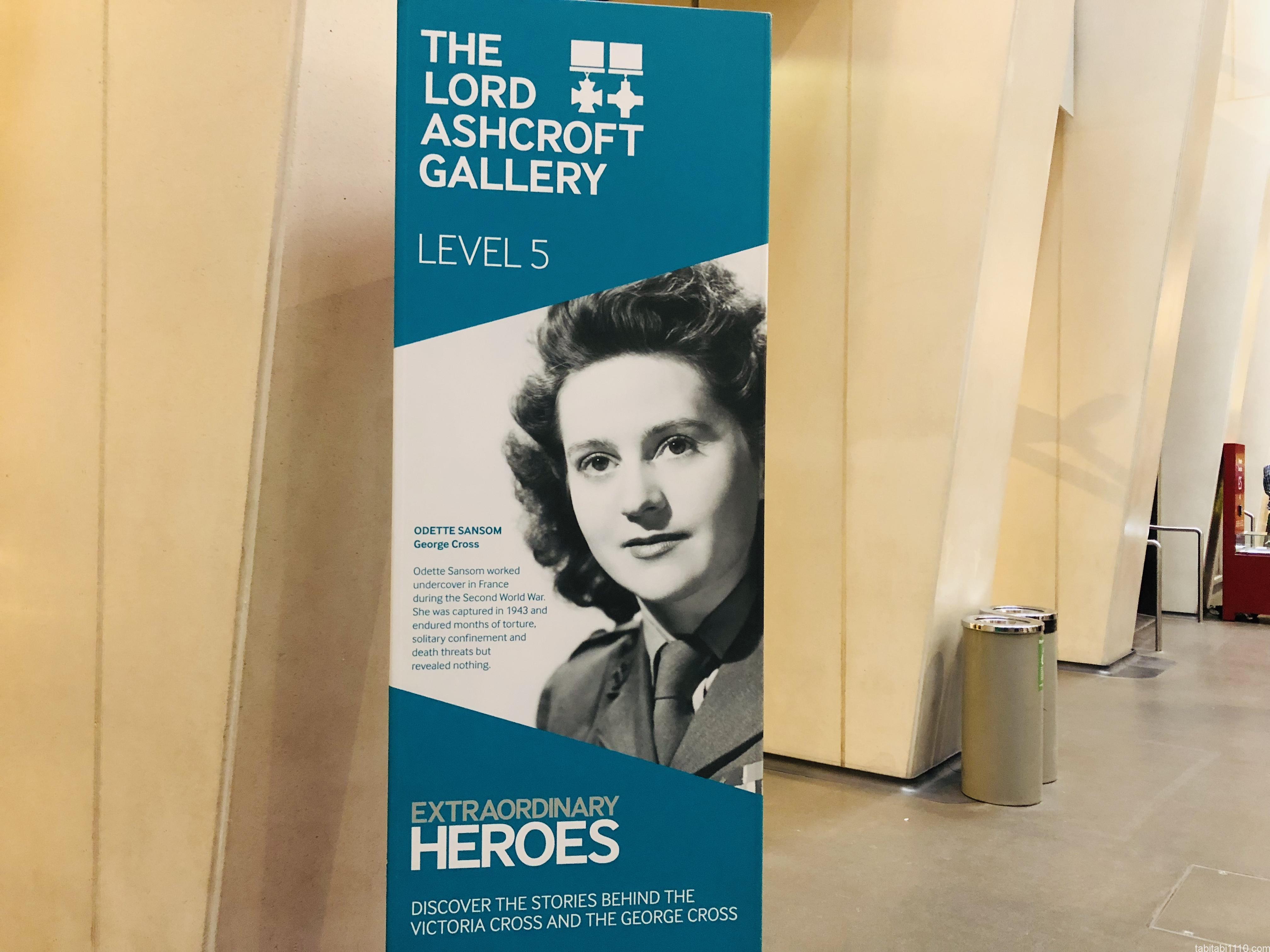 帝国戦争博物館|英雄
