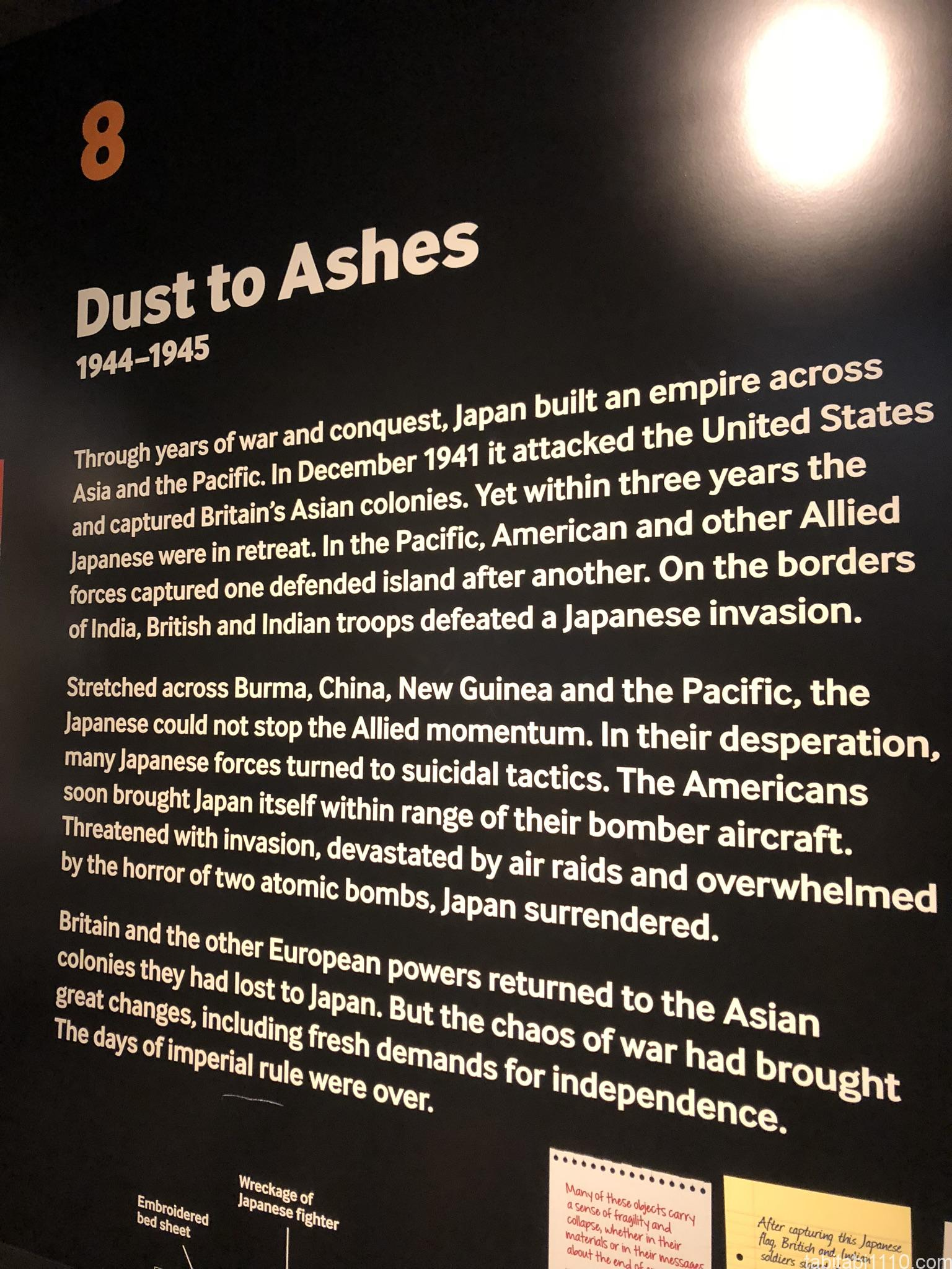 帝国戦争博物館|日本の紹介