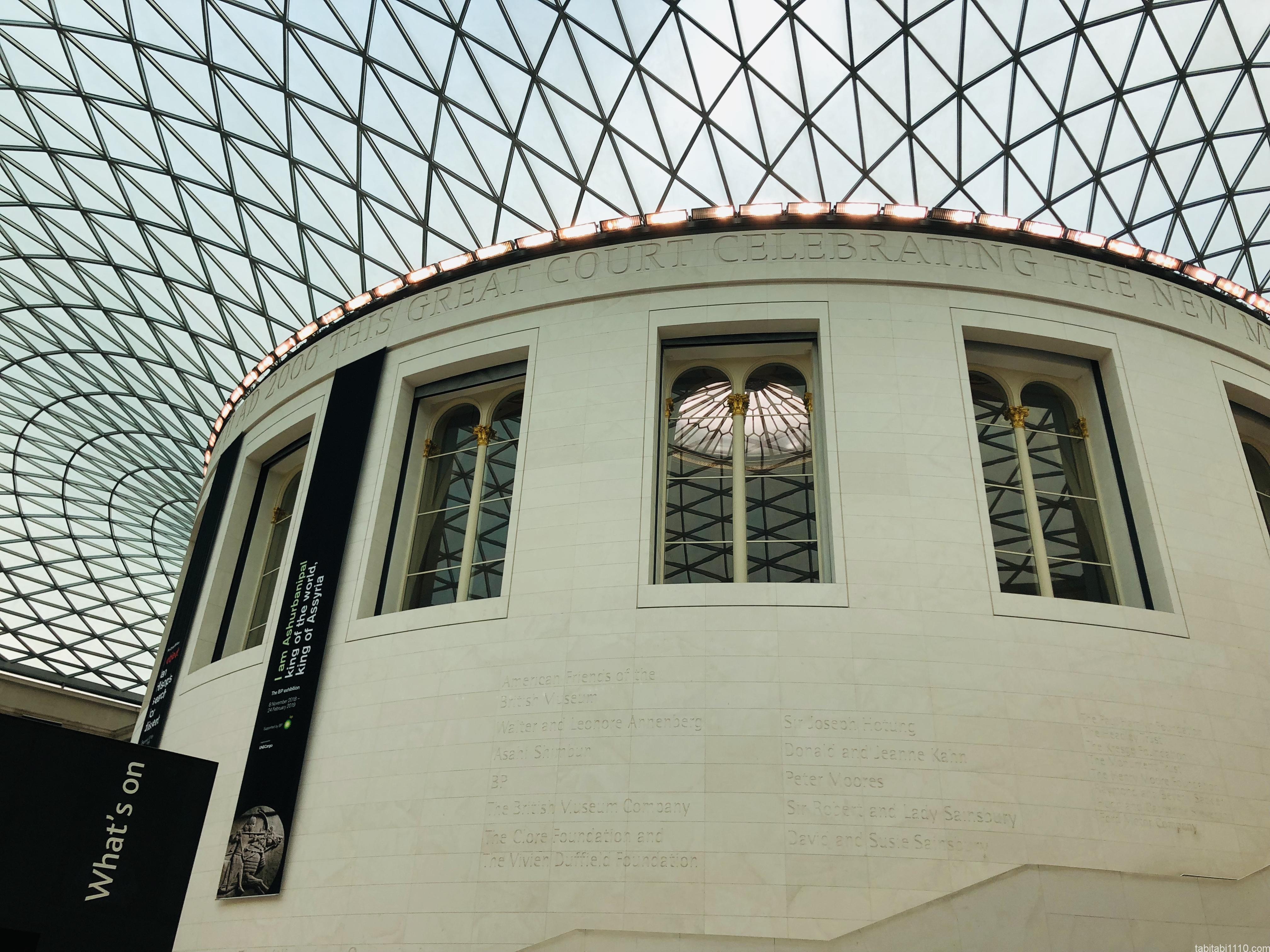 大英博物館|内装