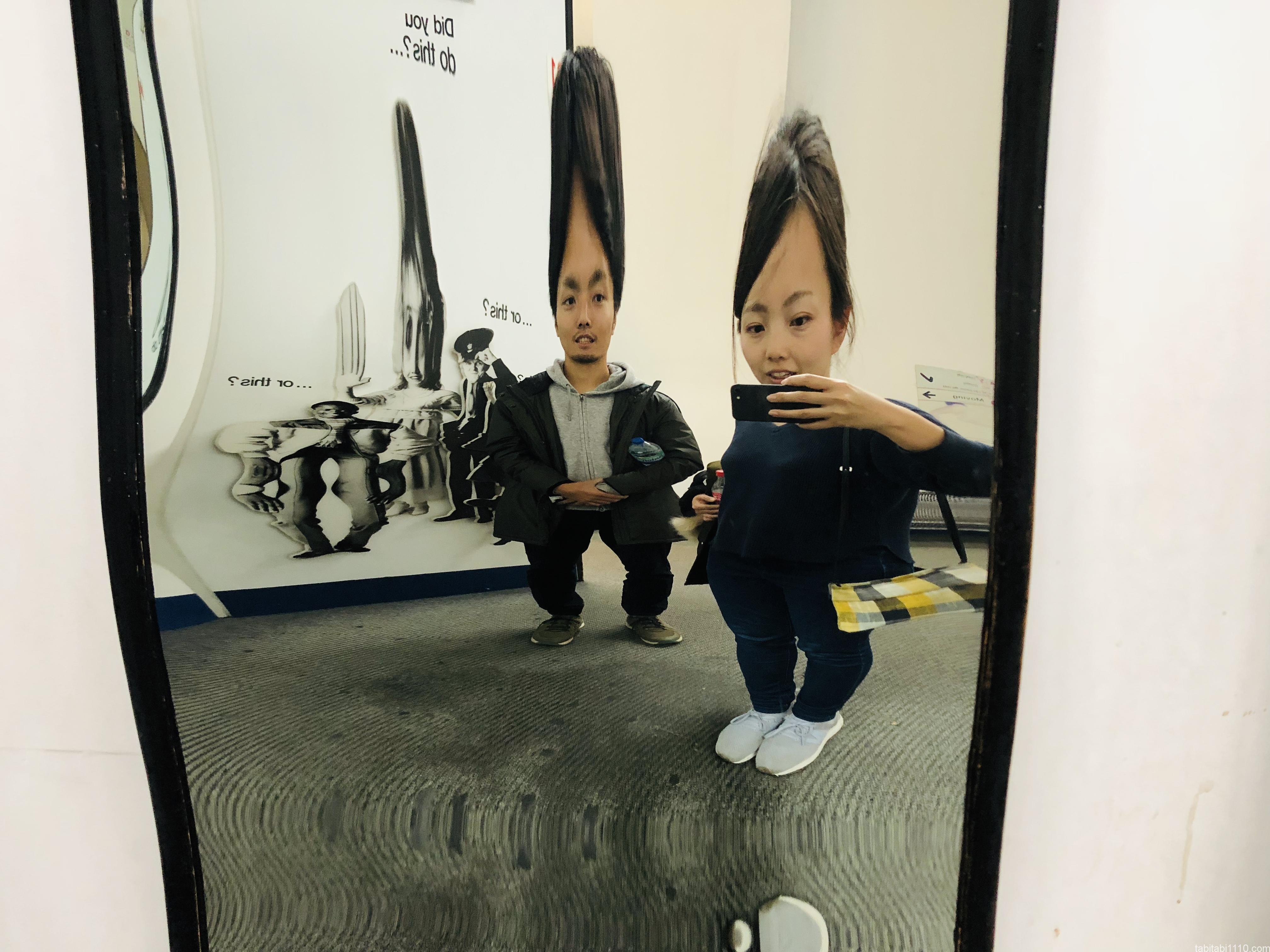 自然史博物館|鏡