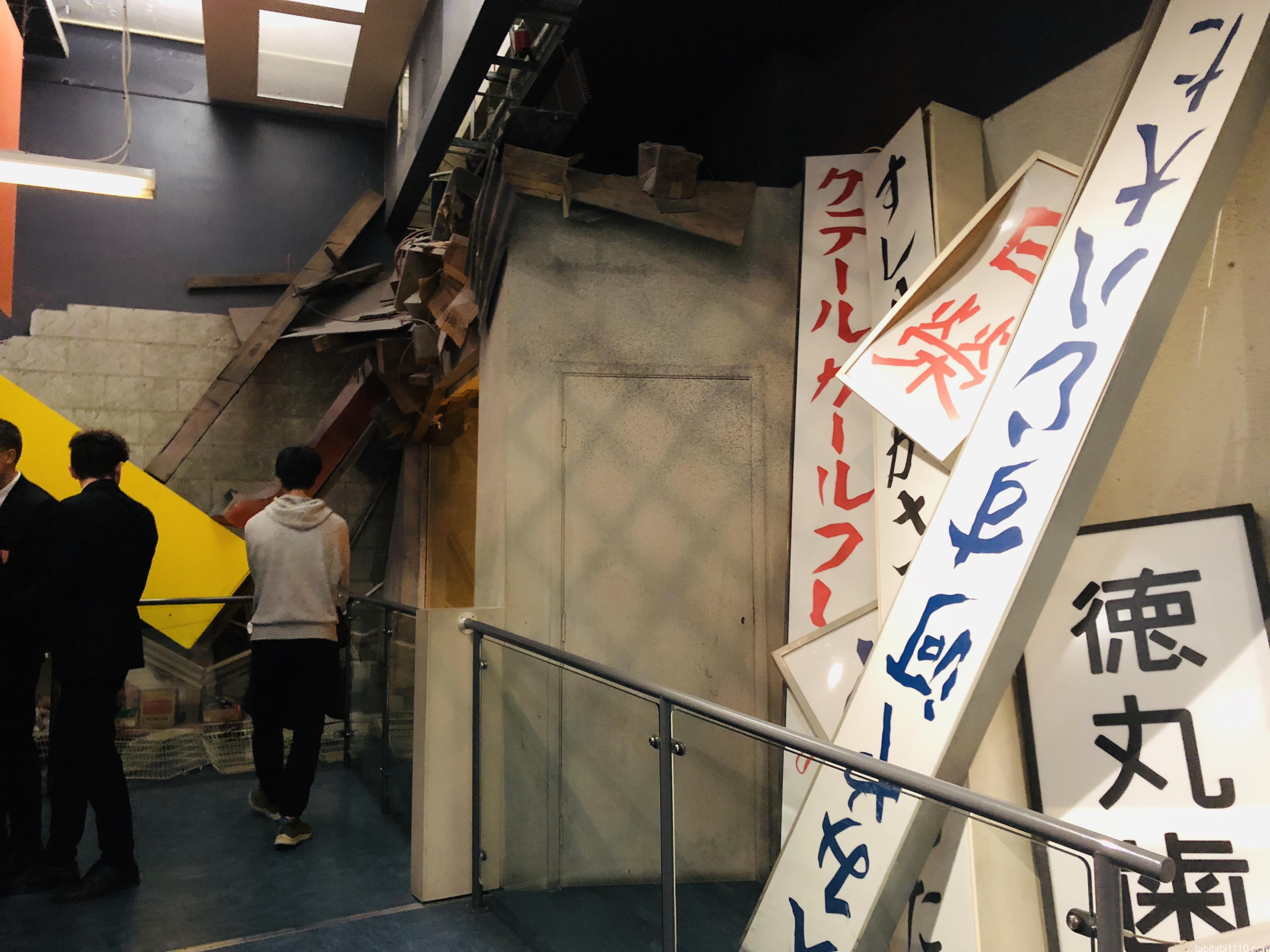 自然史博物館|地震体験