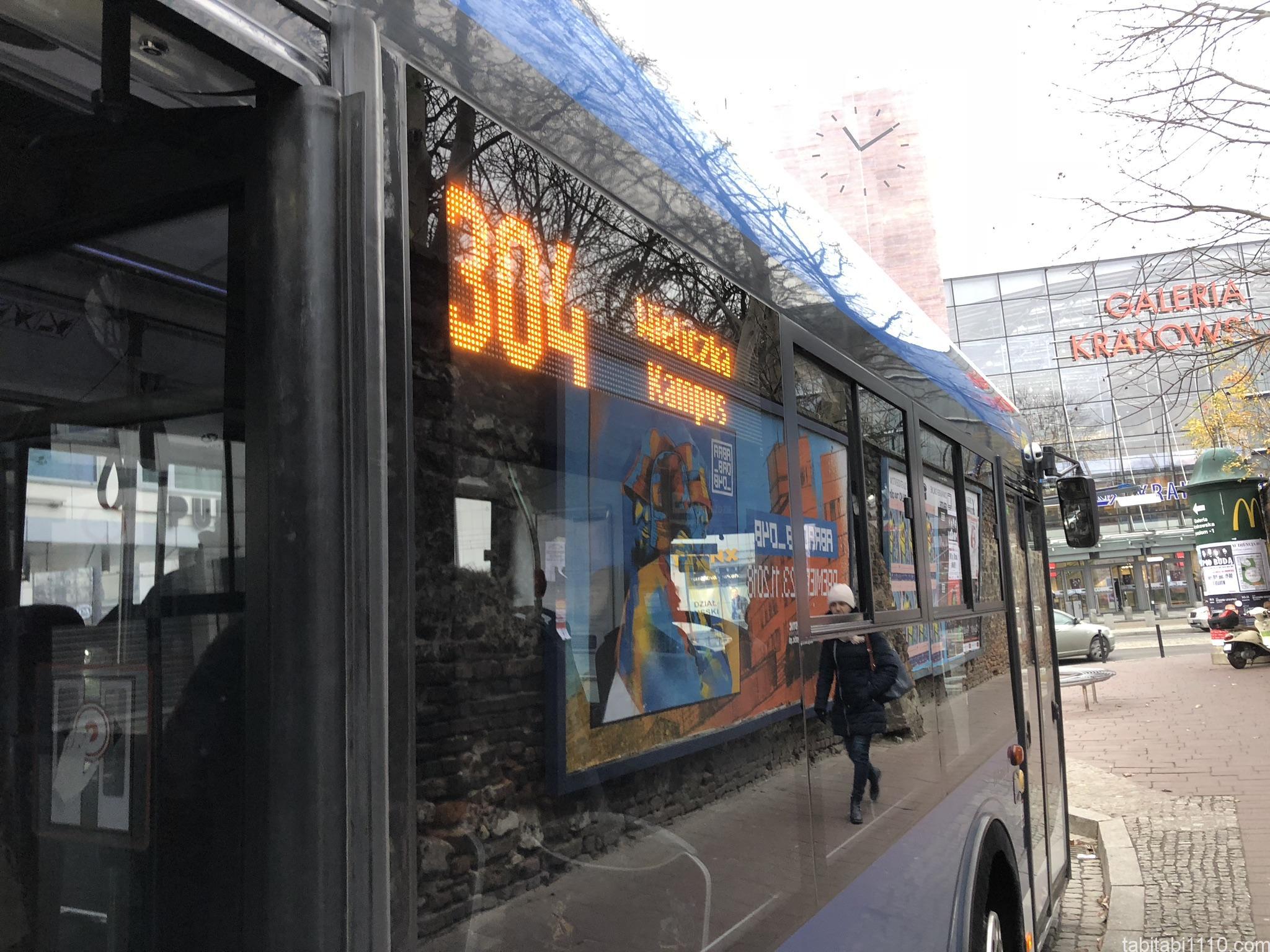 クラクフからヴィエリチカ岩塩坑へのバス