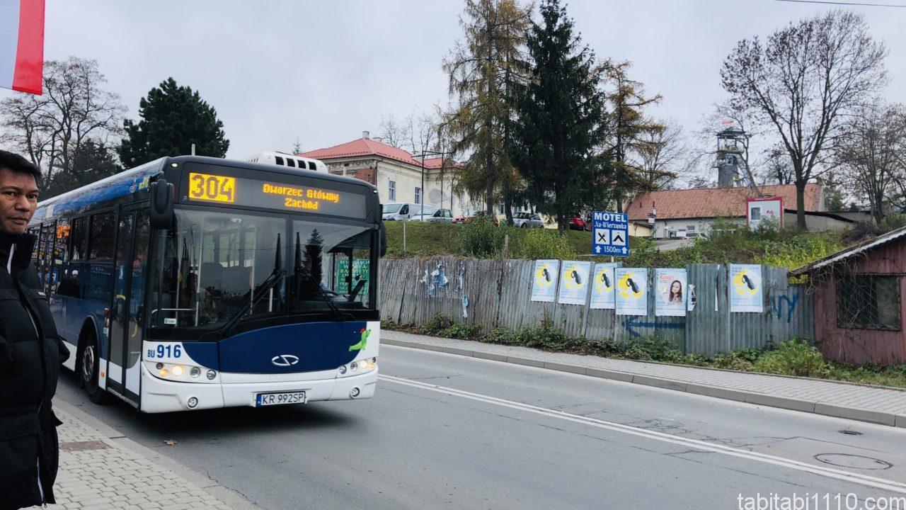 ヴィエリチカ岩塩坑へのバスでの行き方
