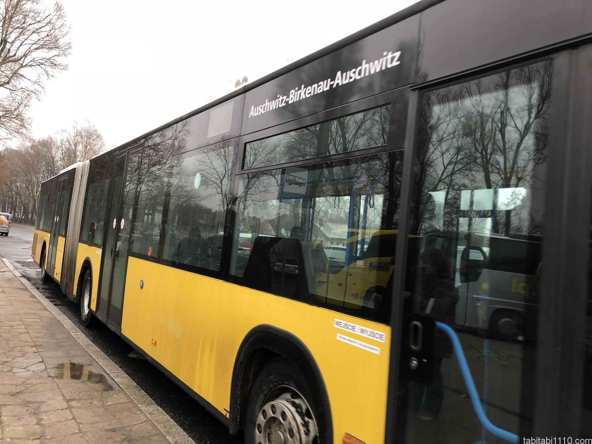 アウシュビッツ循環バス