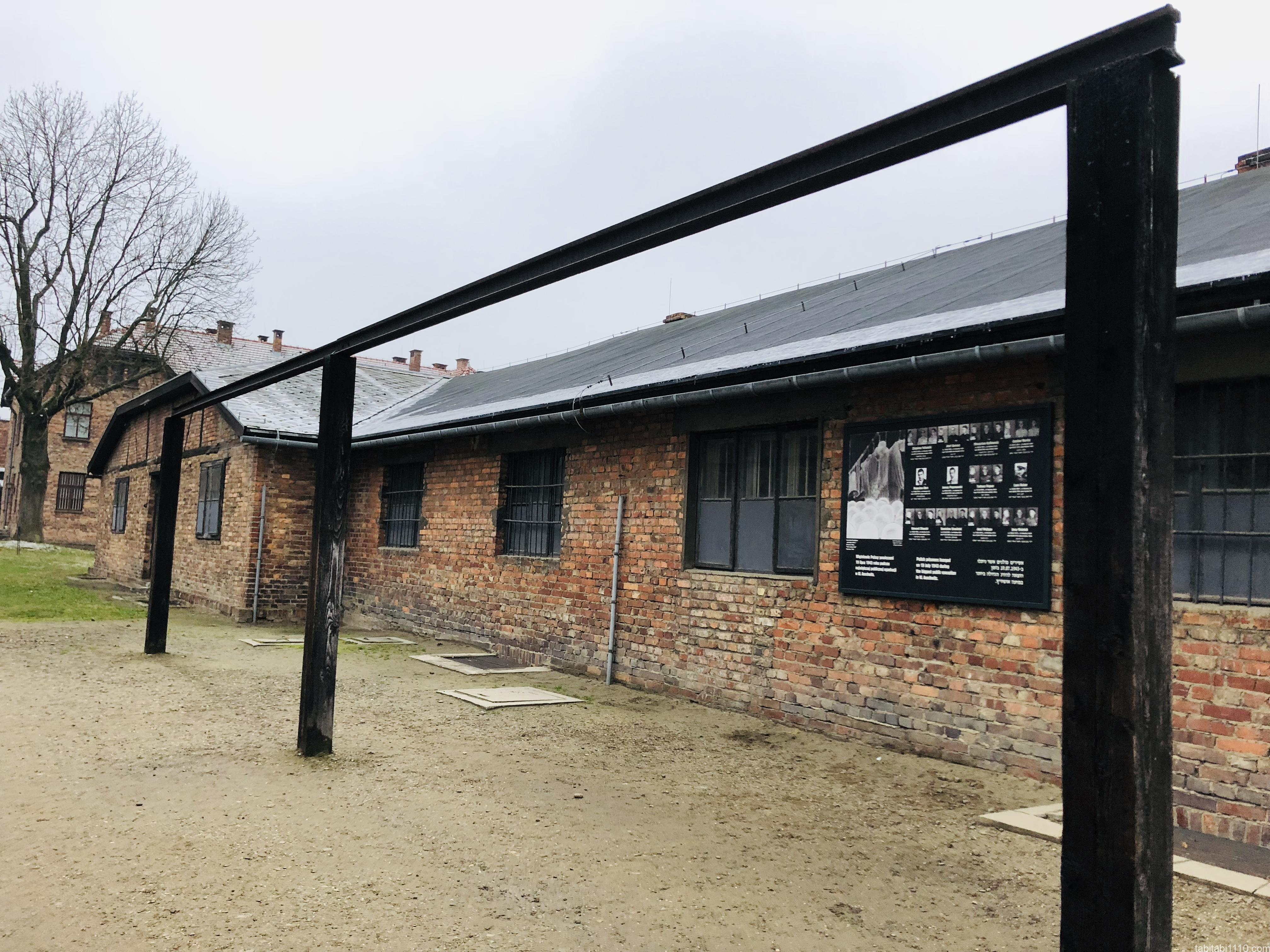 アウシュビッツ強制収容所|絞首台