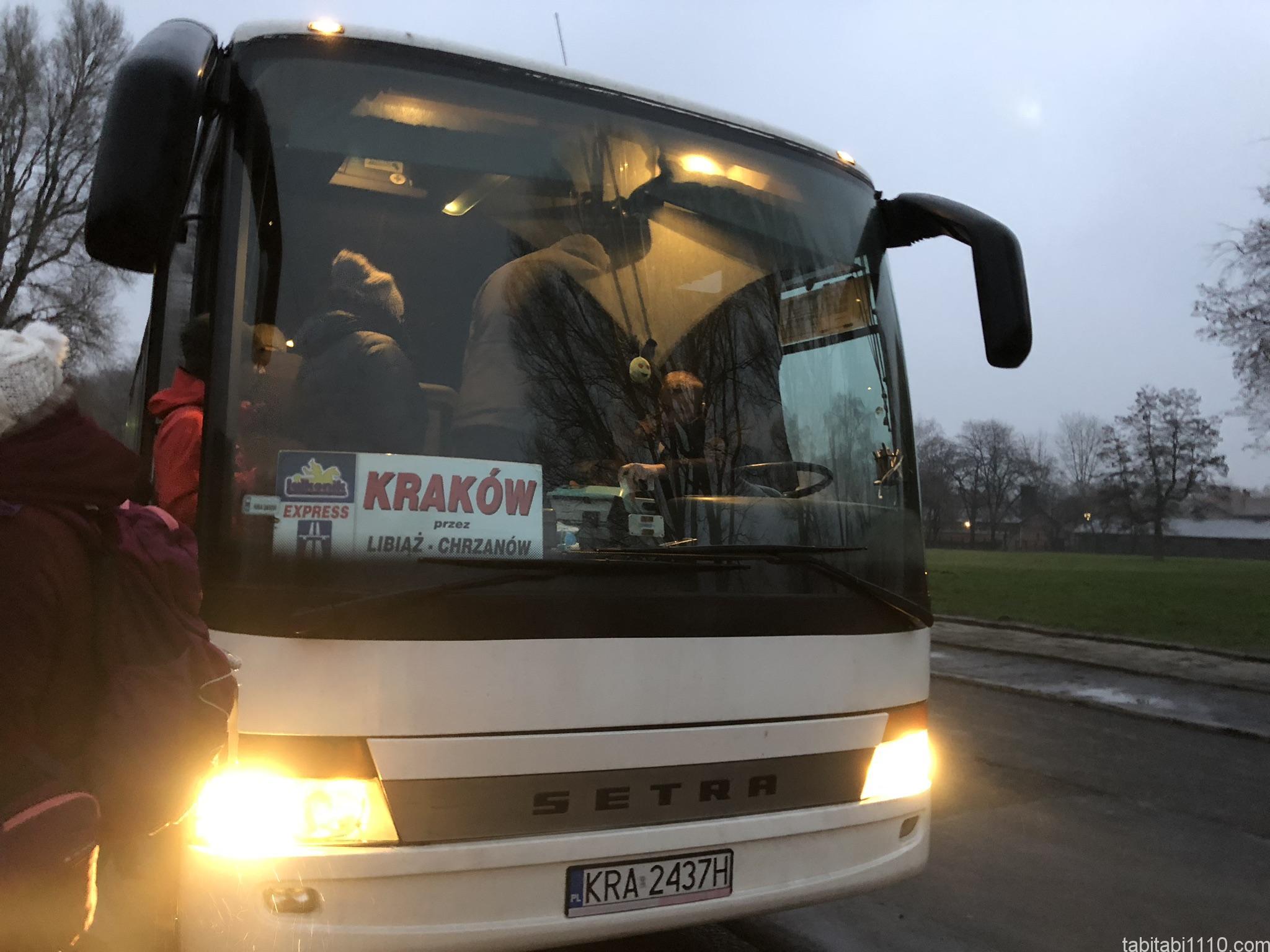 クラクフ行きバス