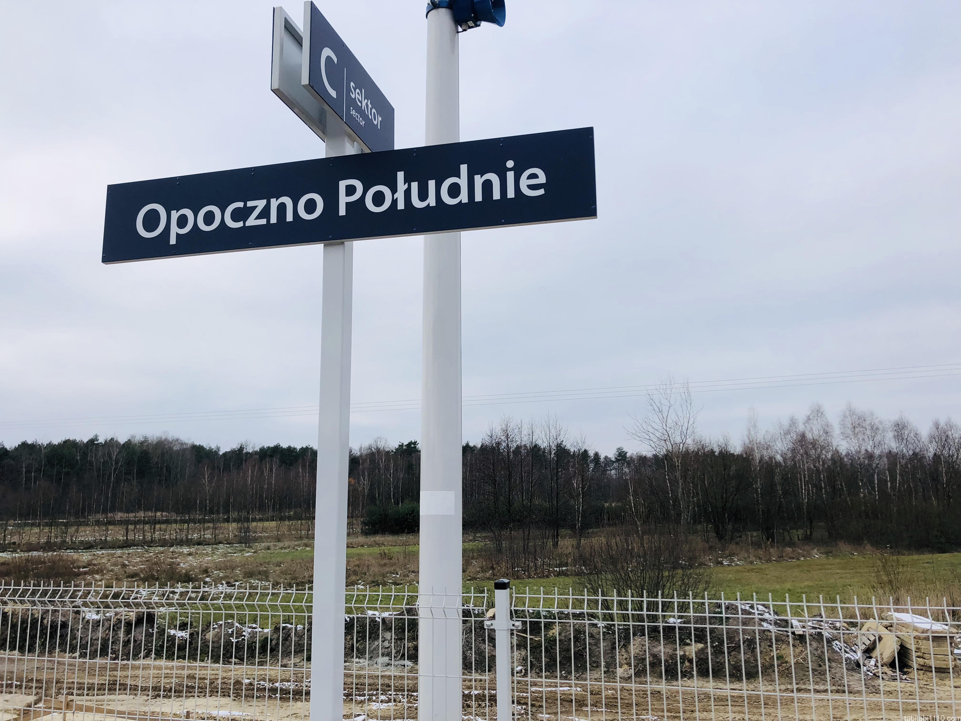 クラクフからワルシャワの乗り換え駅