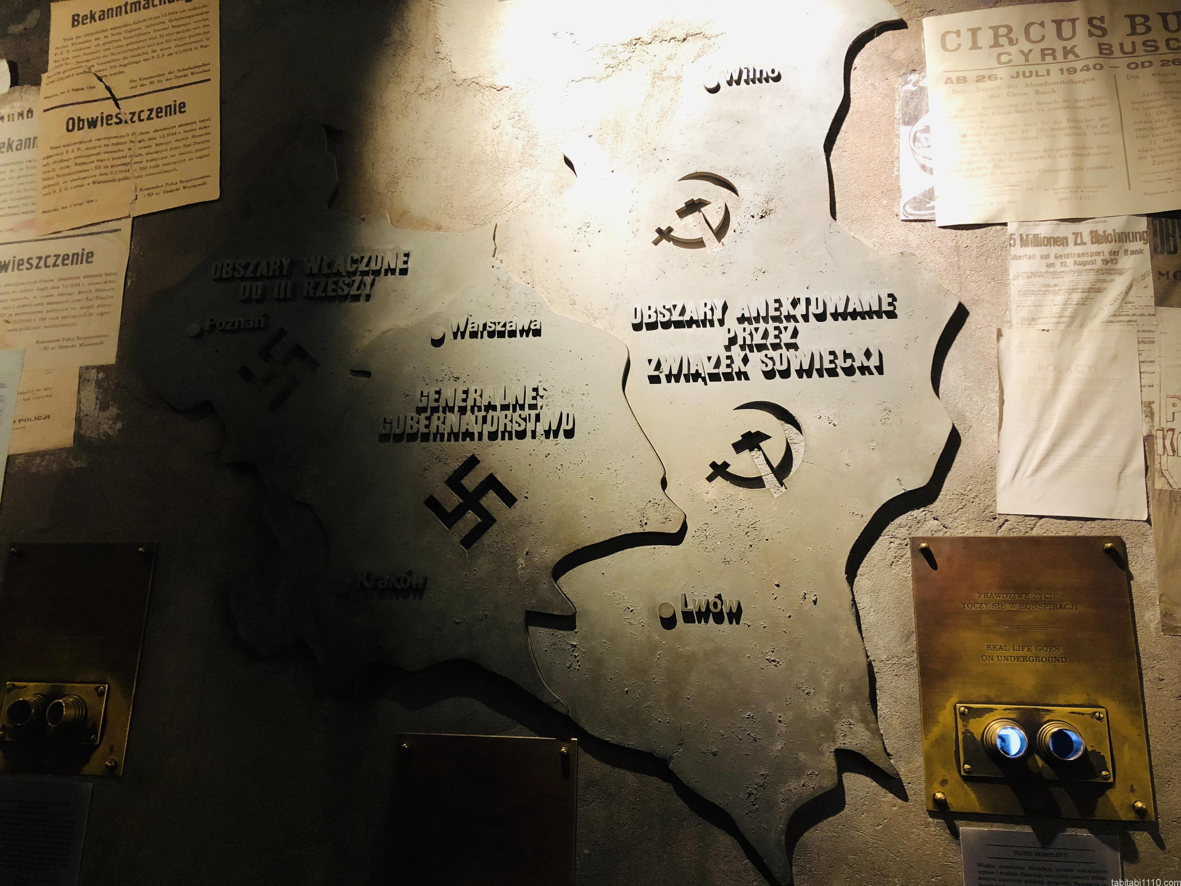ワルシャワ蜂起博物館|地図