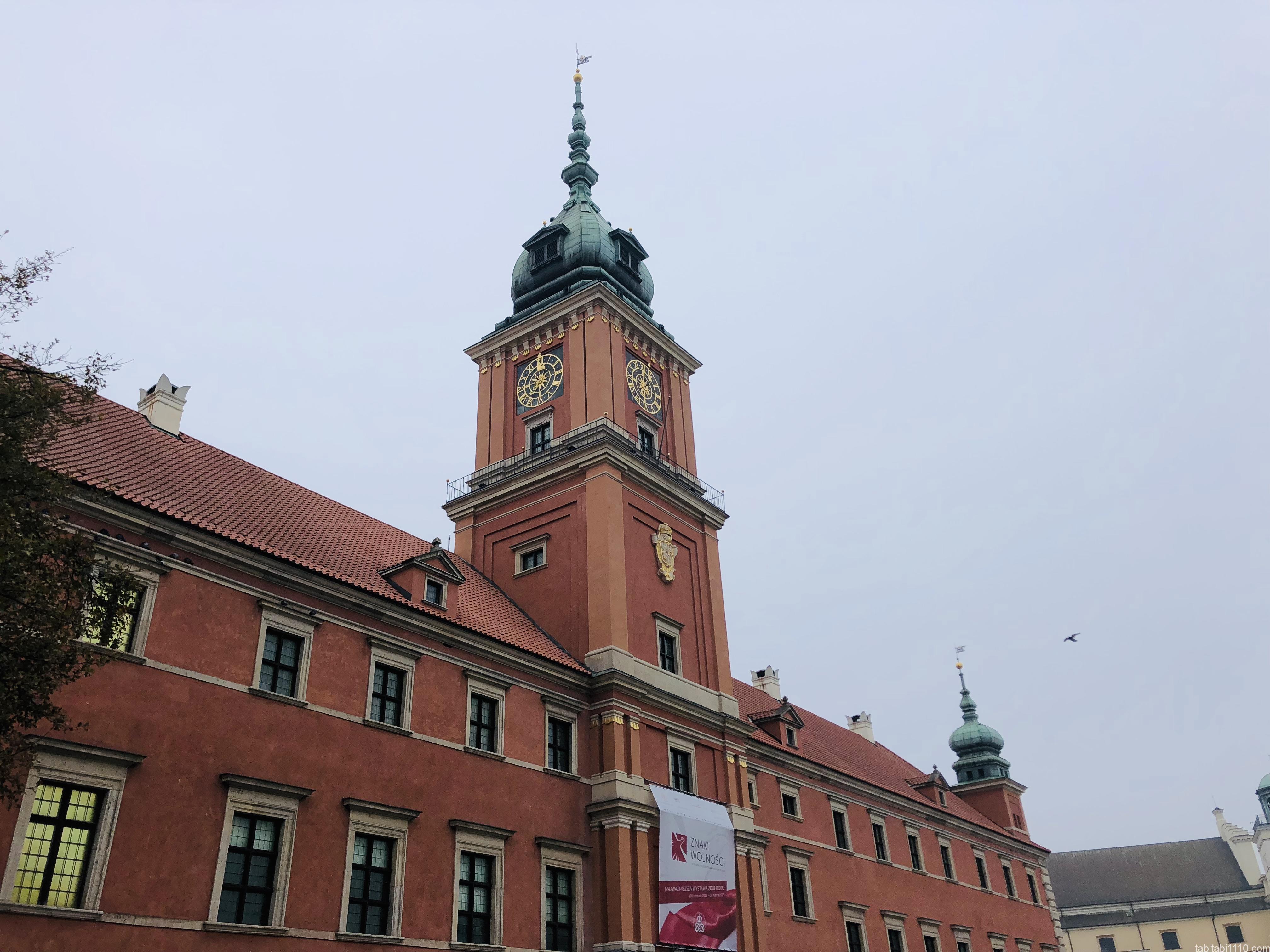 ワルシャワ旧王宮