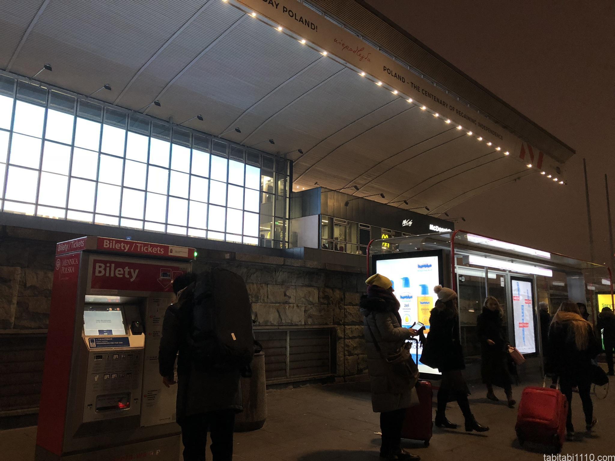 ワルシャワ駅バス乗り場