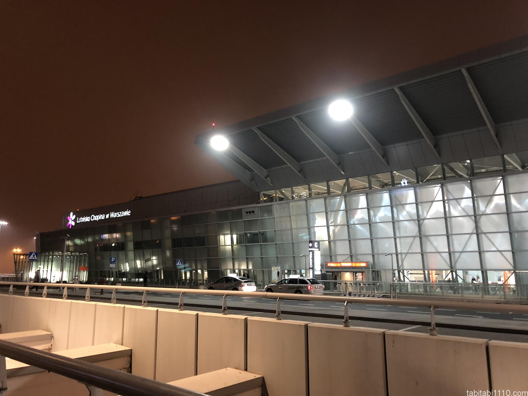 フレデリック・ショパン空港